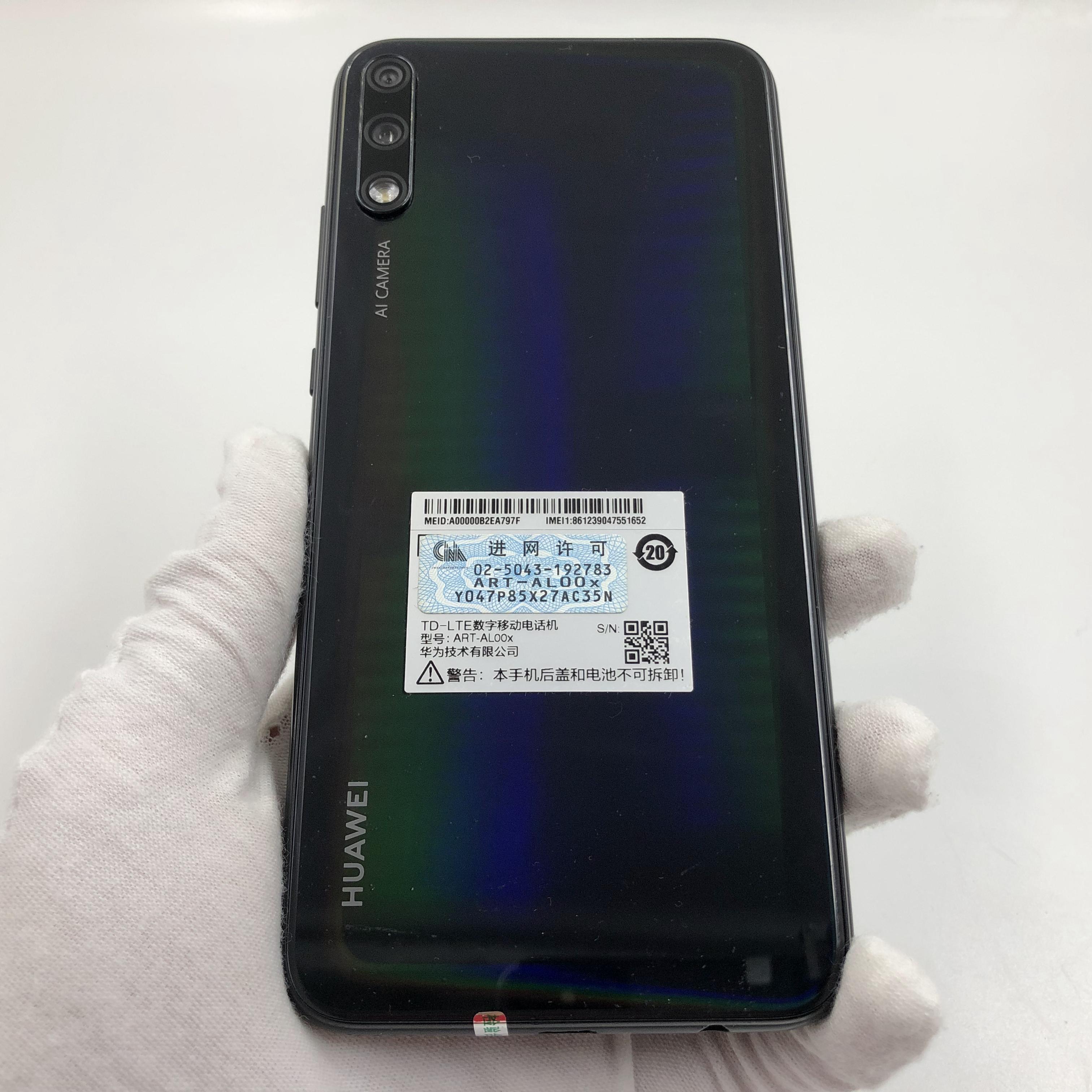 华为【畅享 10】4G全网通 黑色 4G/128G 国行 8成新 真机实拍