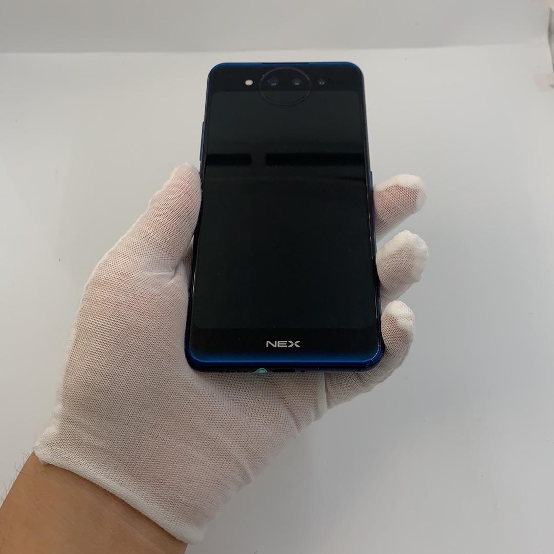 vivo【NEX双屏版】4G全网通 蓝色 10G/128G 国行 7成新