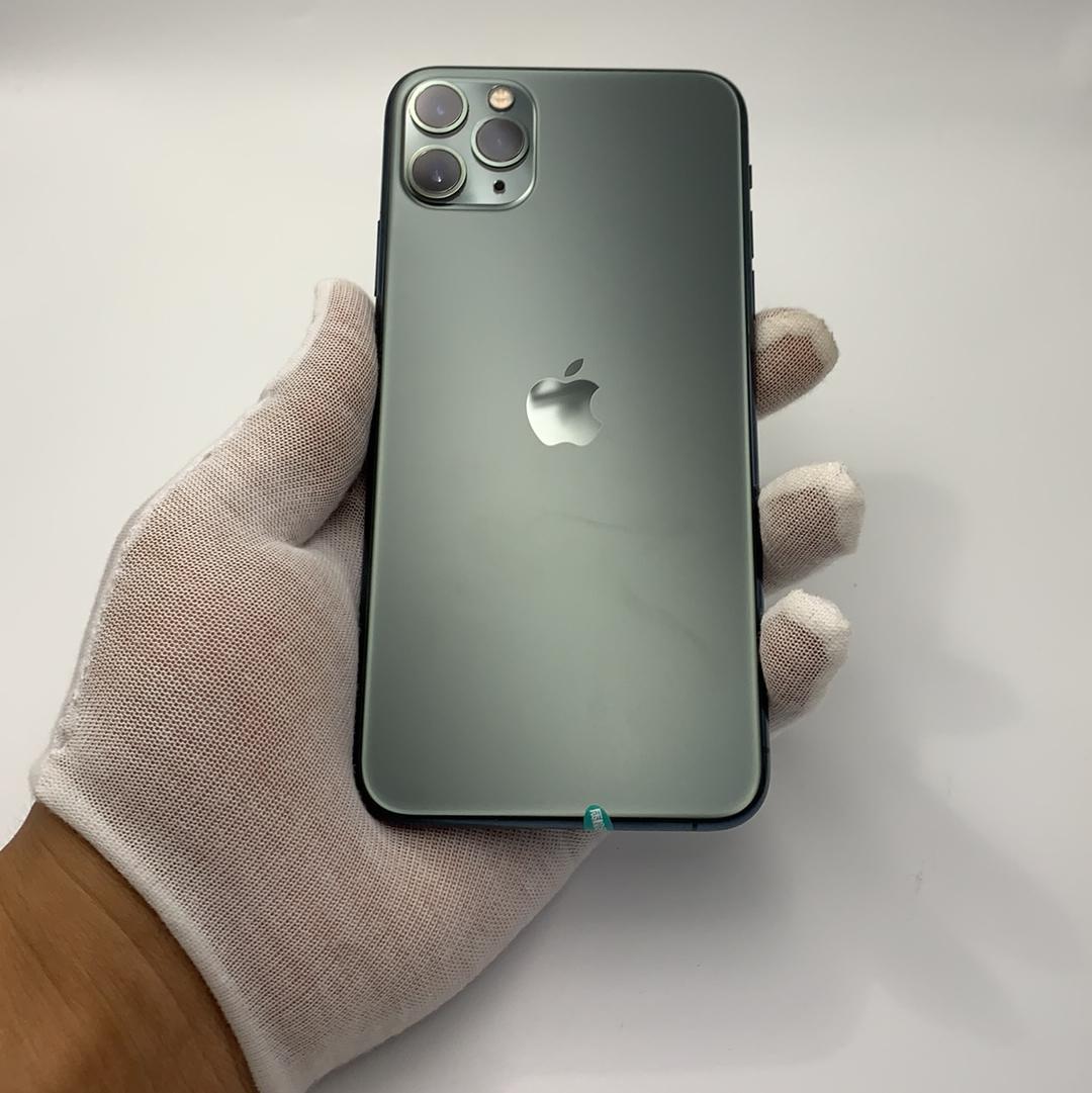 苹果【iPhone 11 Pro Max】4G全网通 暗夜绿色 64G 国行 95新