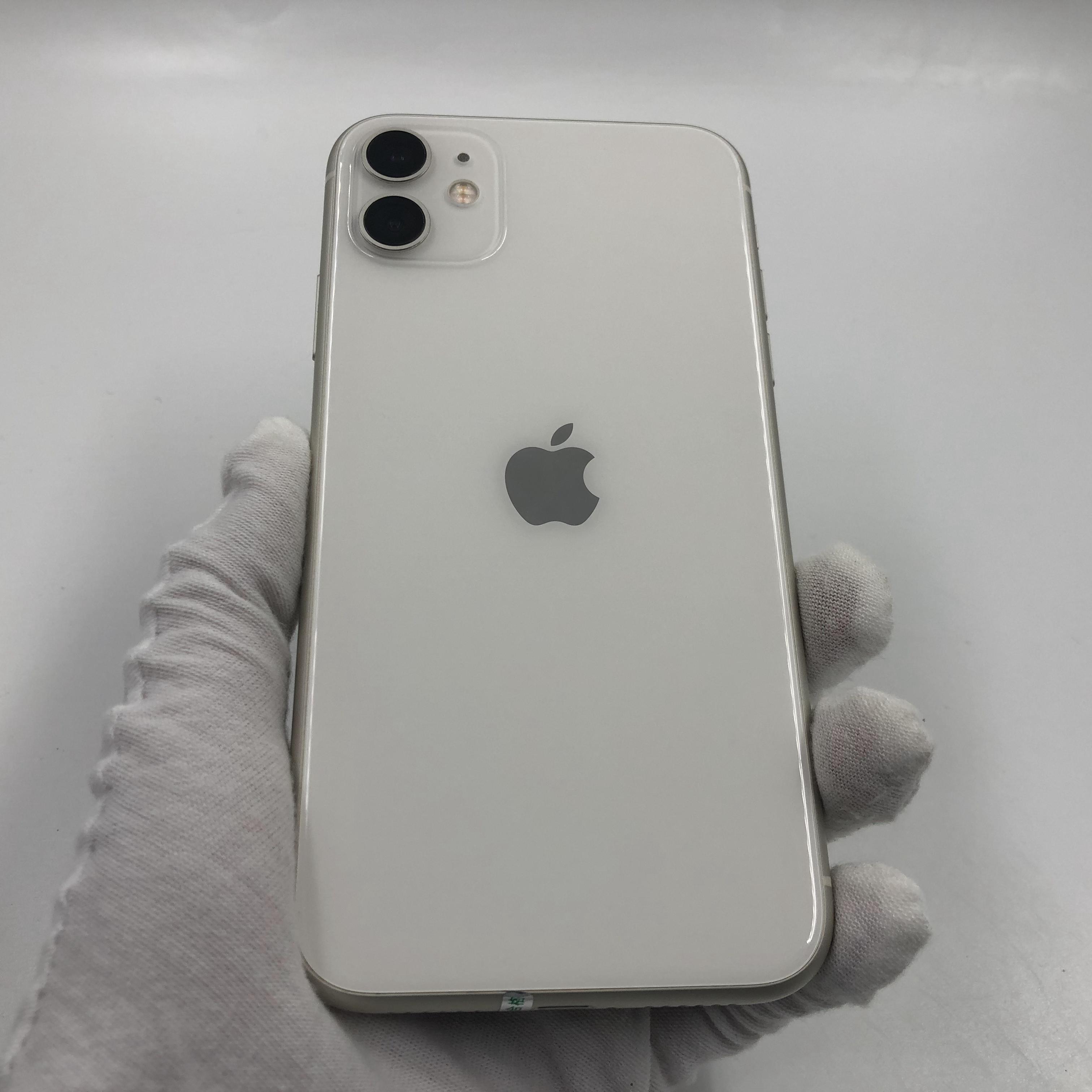 苹果【iPhone 11】4G全网通 白色 64G 国行 9成新 真机实拍