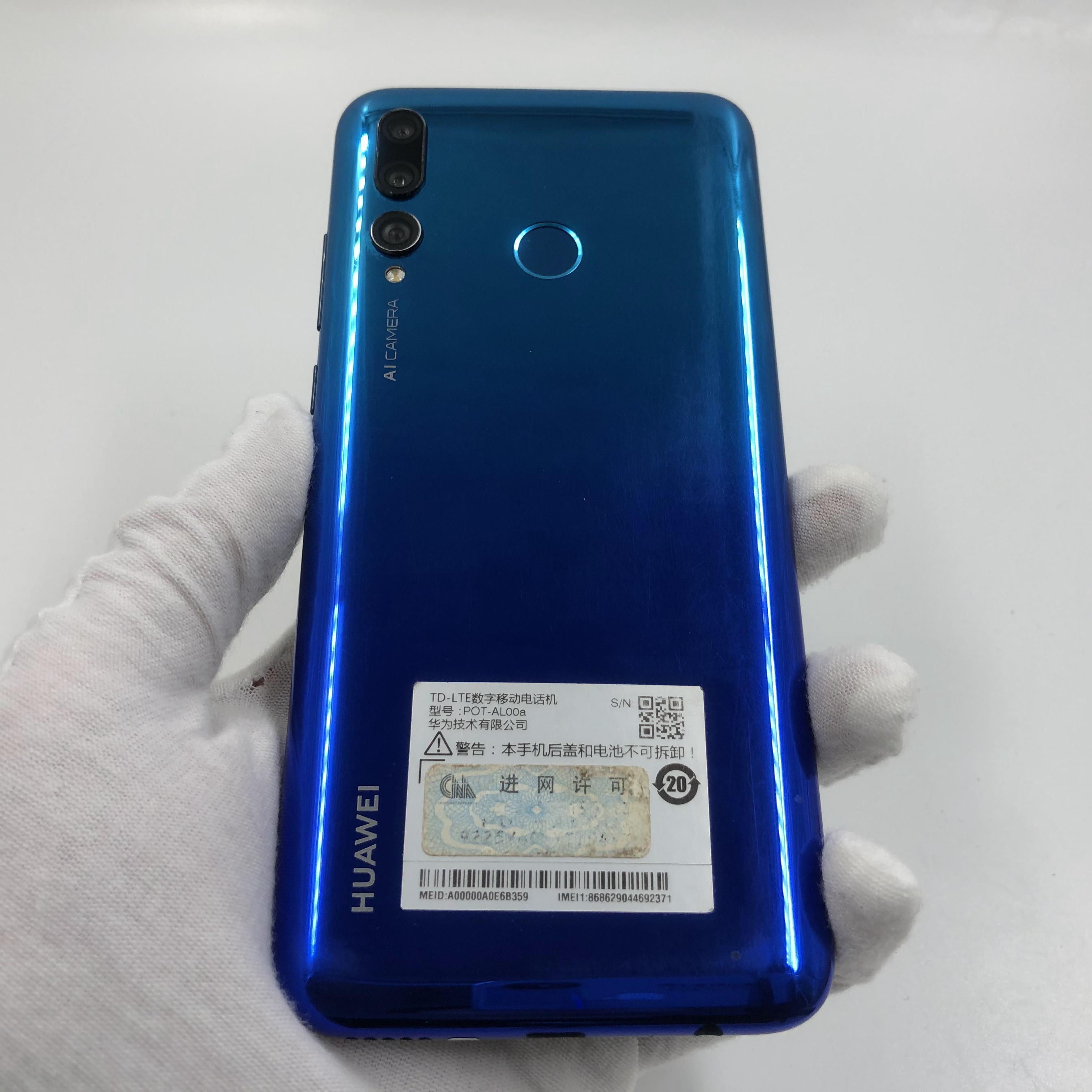 华为【畅享9S】4G全网通 蓝色 4G/128G 国行 8成新 真机实拍