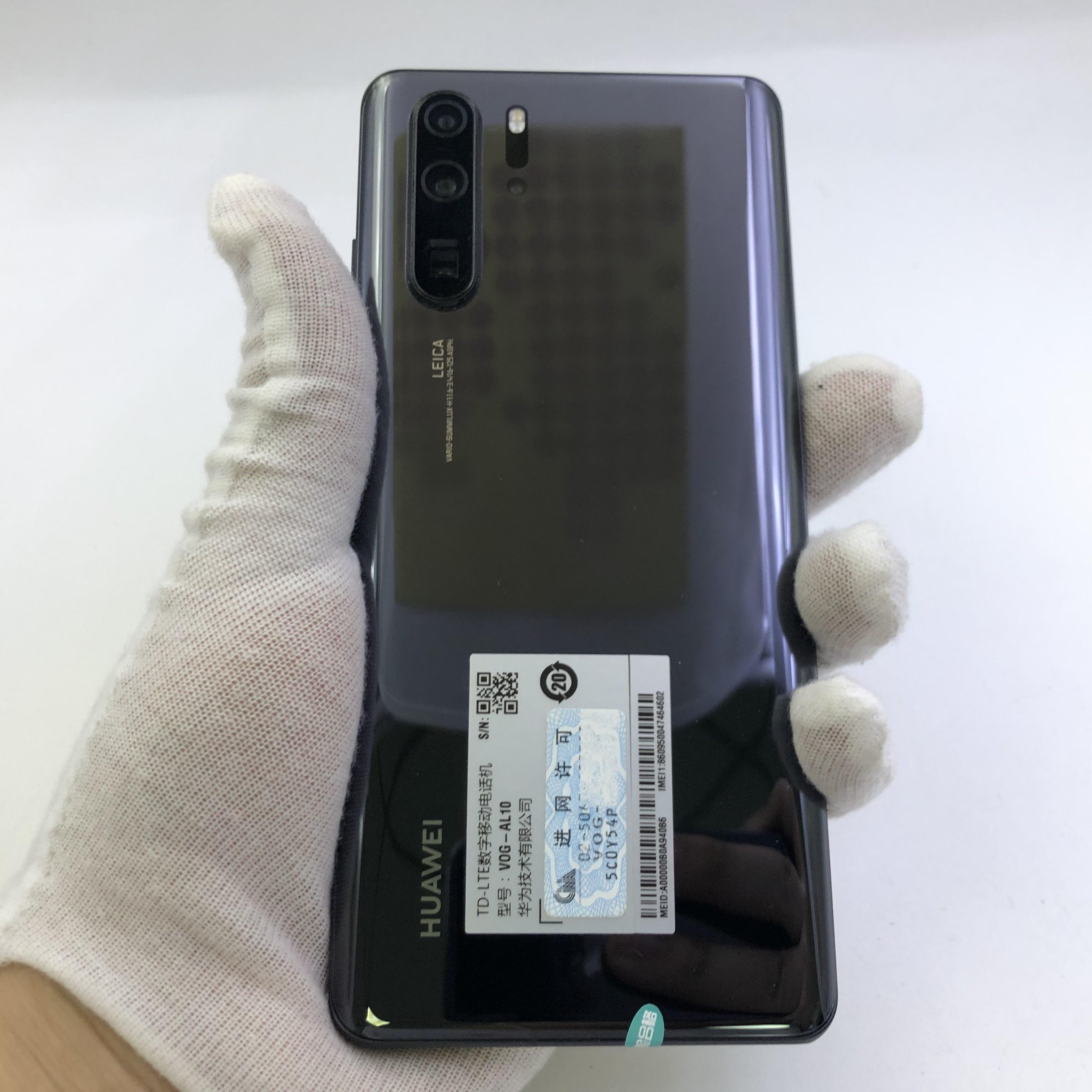 华为【P30 Pro】4G全网通 亮黑色 8G/256G 国行 9成新