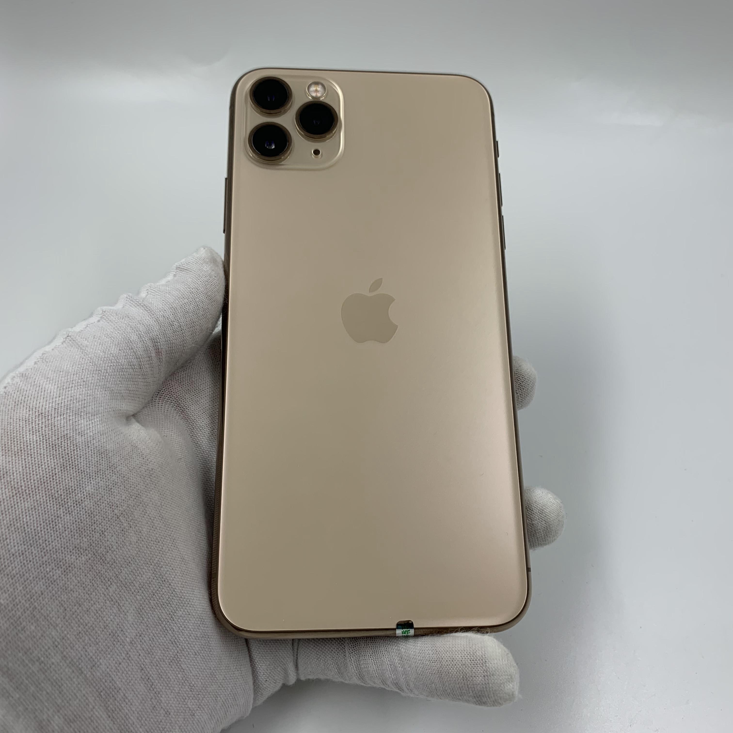 苹果【iPhone 11 Pro Max】4G全网通 金色 256G 国行 8成新 真机实拍保修2021-05-30