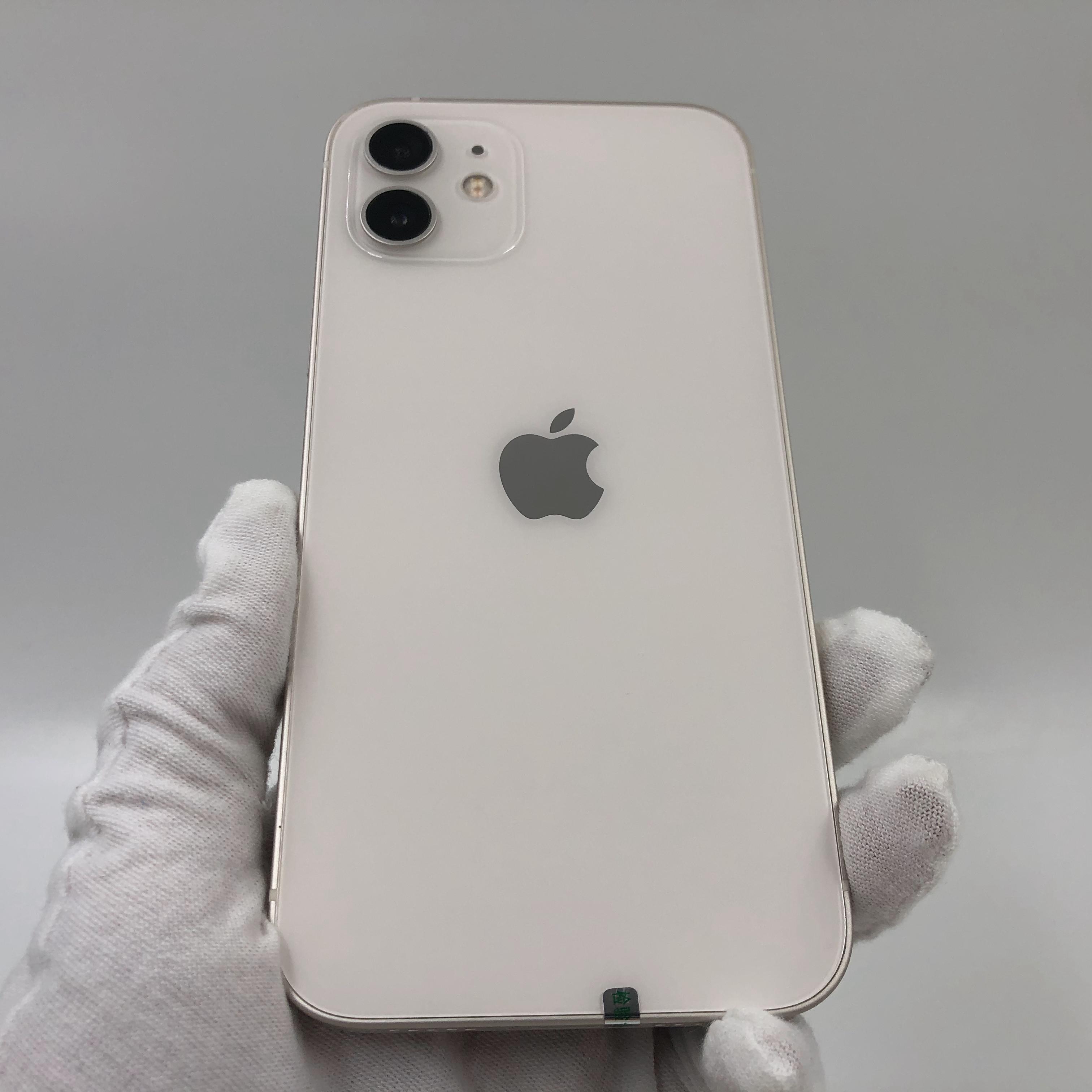 苹果【iPhone 12】5G全网通 白色 64G 国行 8成新 真机实拍官保2022-04-10
