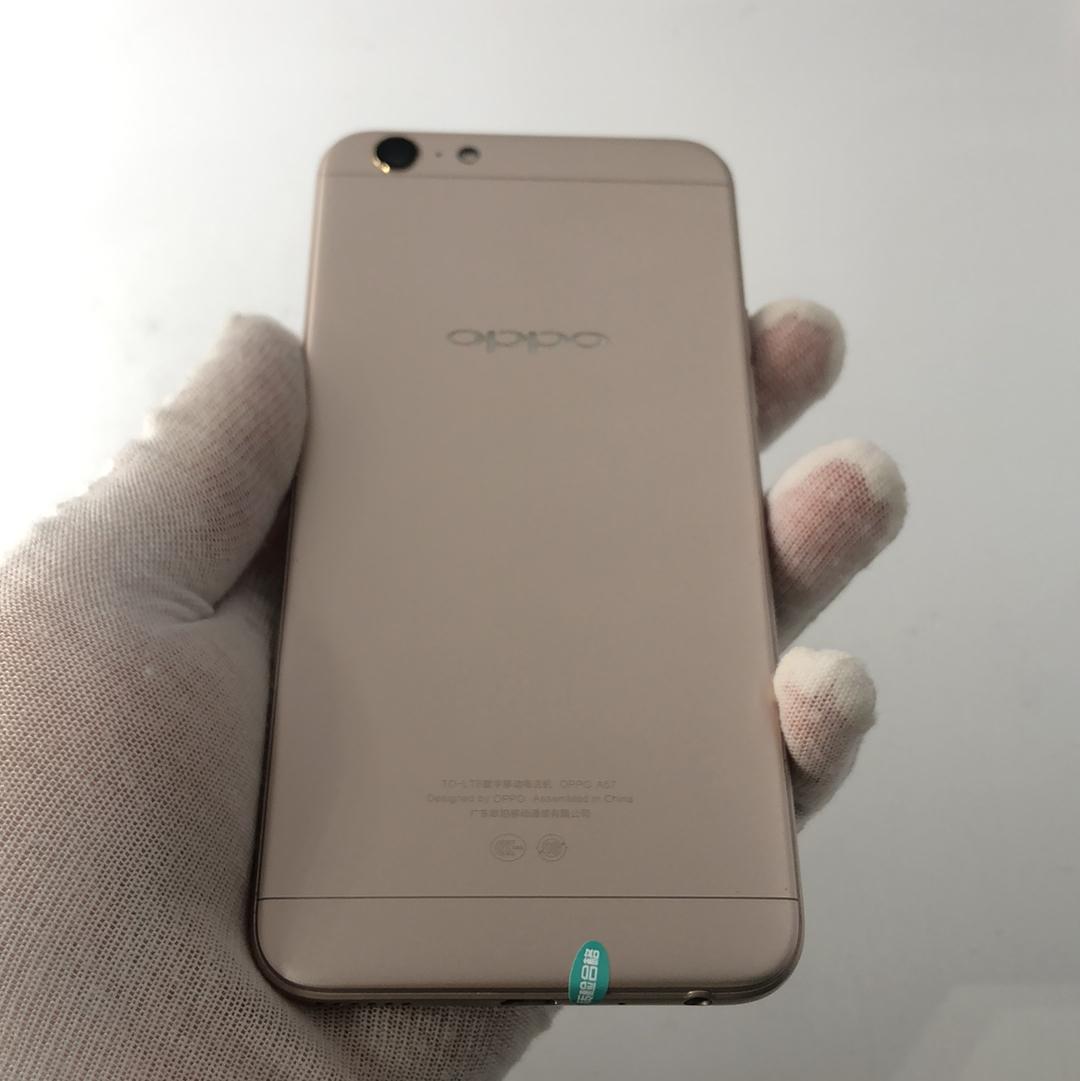 oppo【A57】4G全网通 金色 3G/32G 国行 95新