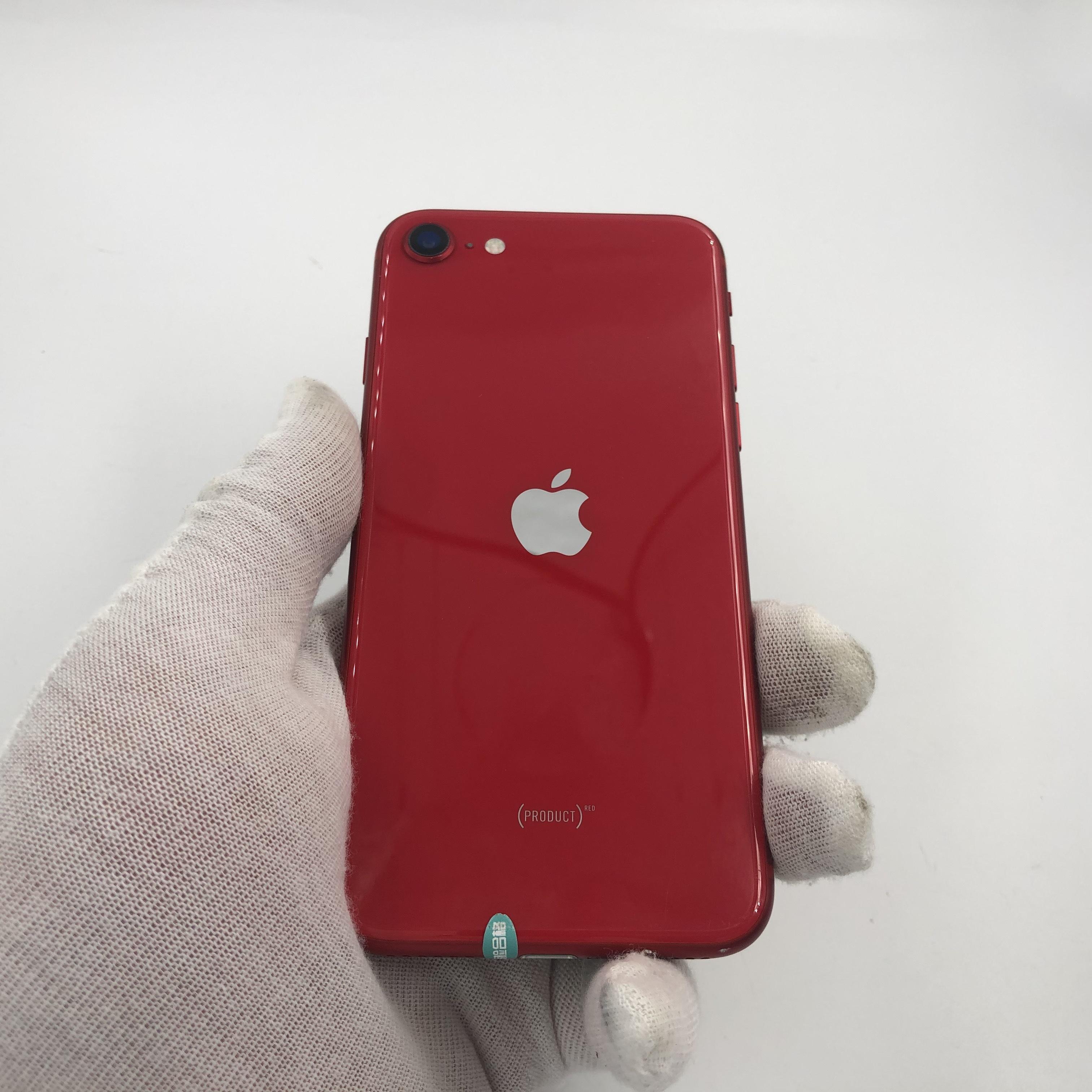 苹果【iPhone SE2】全网通 红色 128G 国行 8成新