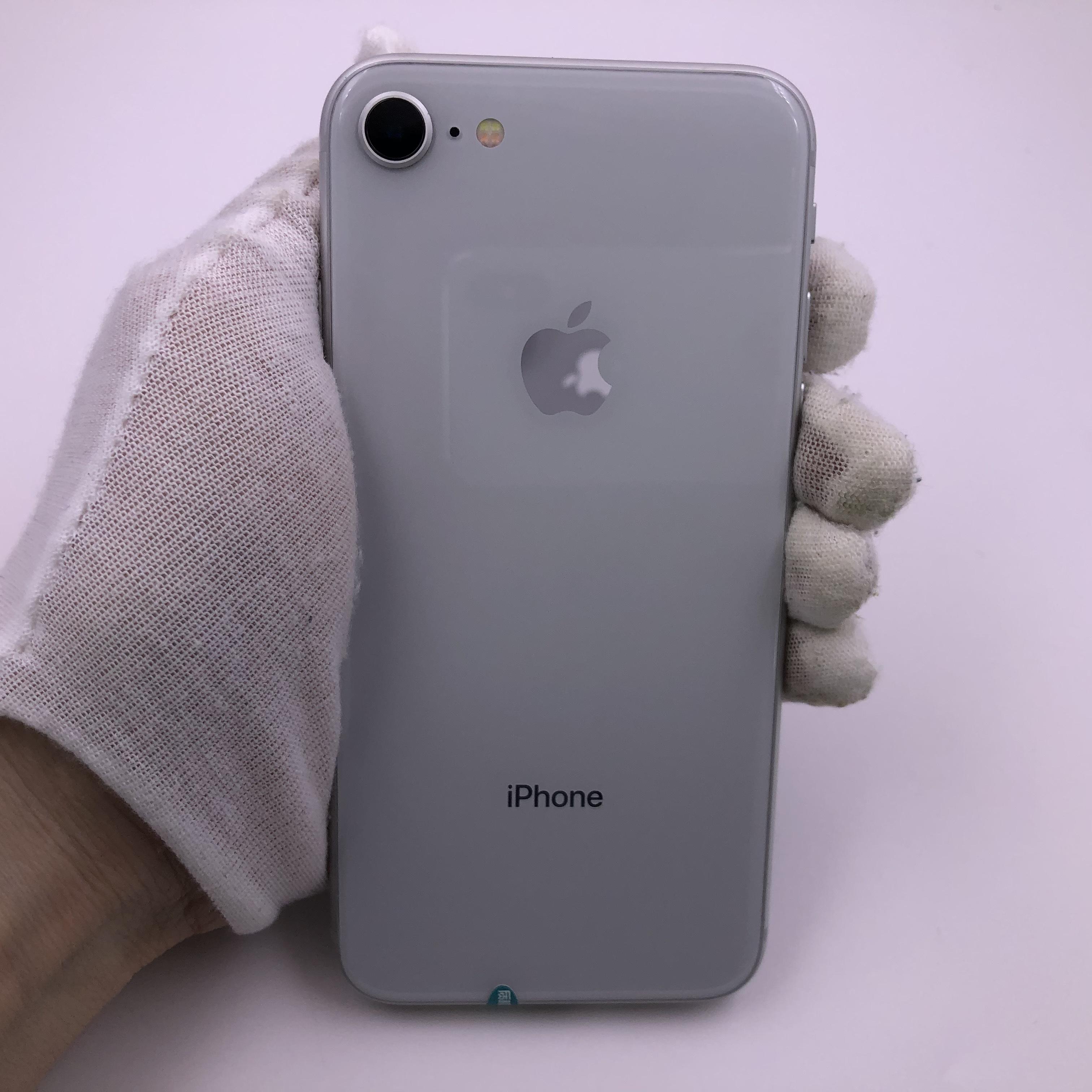 苹果【iPhone 8】4G全网通 银色 64G 国行 9成新