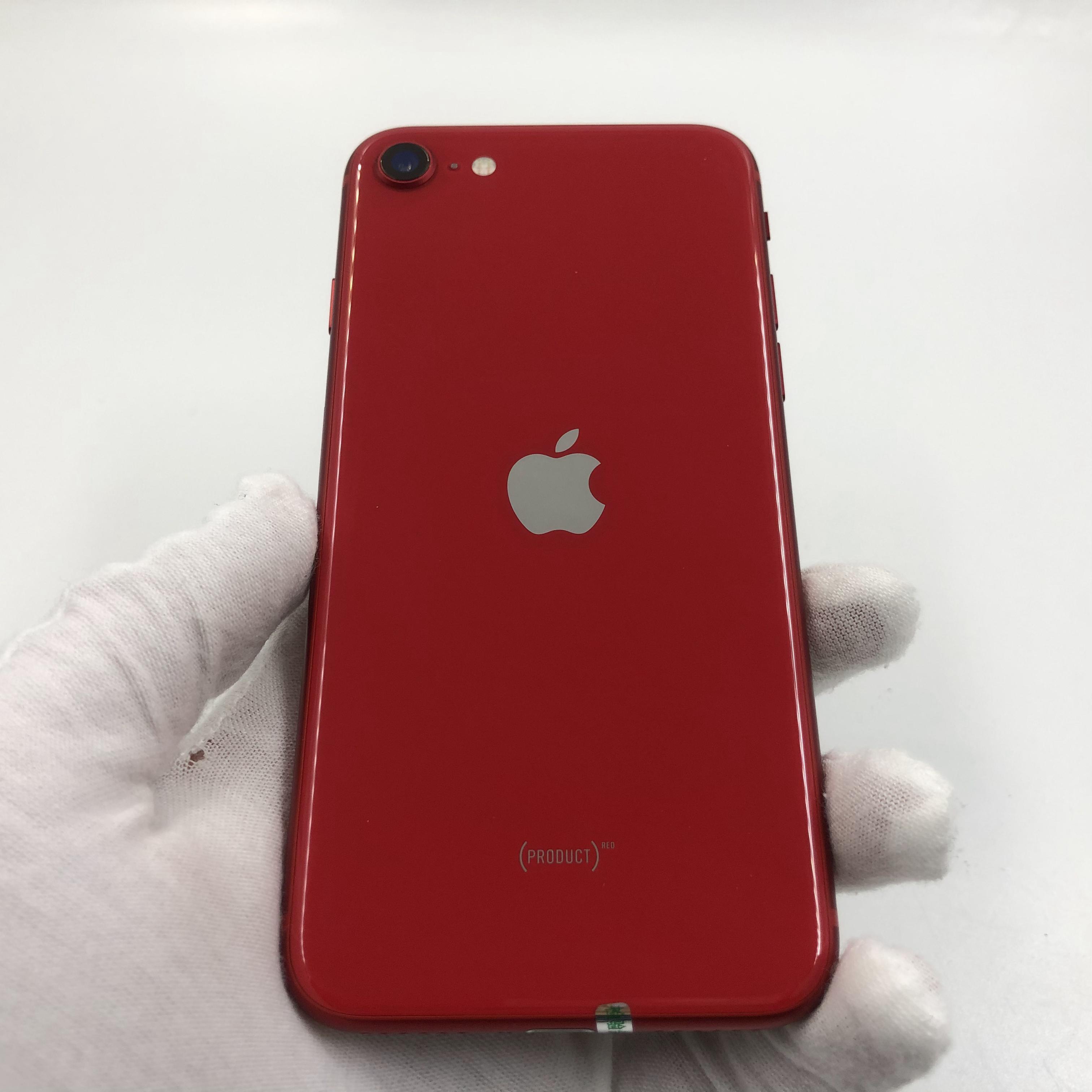 苹果【iPhone SE2】4G全网通 红色 128G 国行 8成新 真机实拍