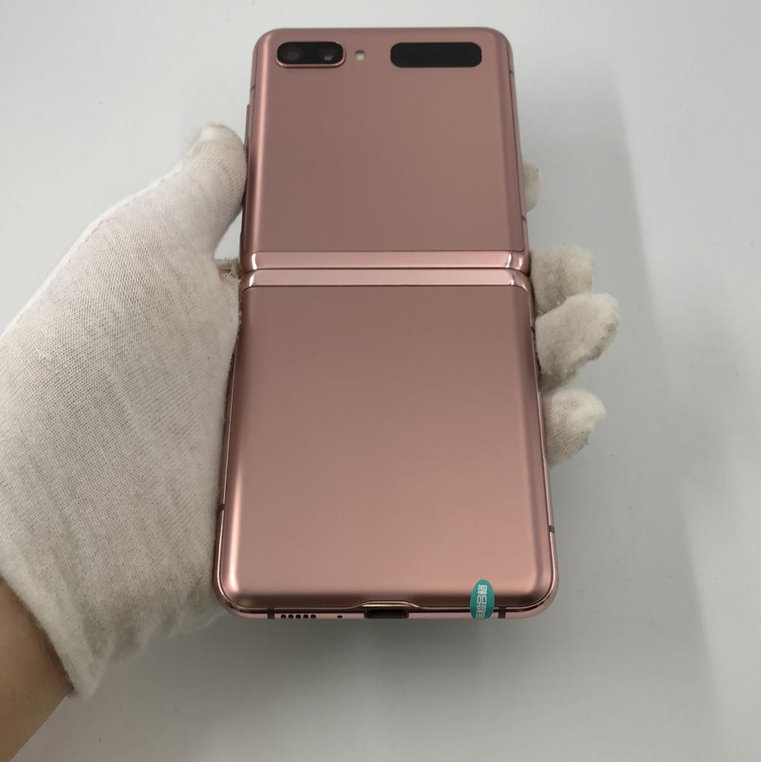三星【Galaxy Z Flip 5G】5G全网通 迷雾金 8G/256G 国行 9成新