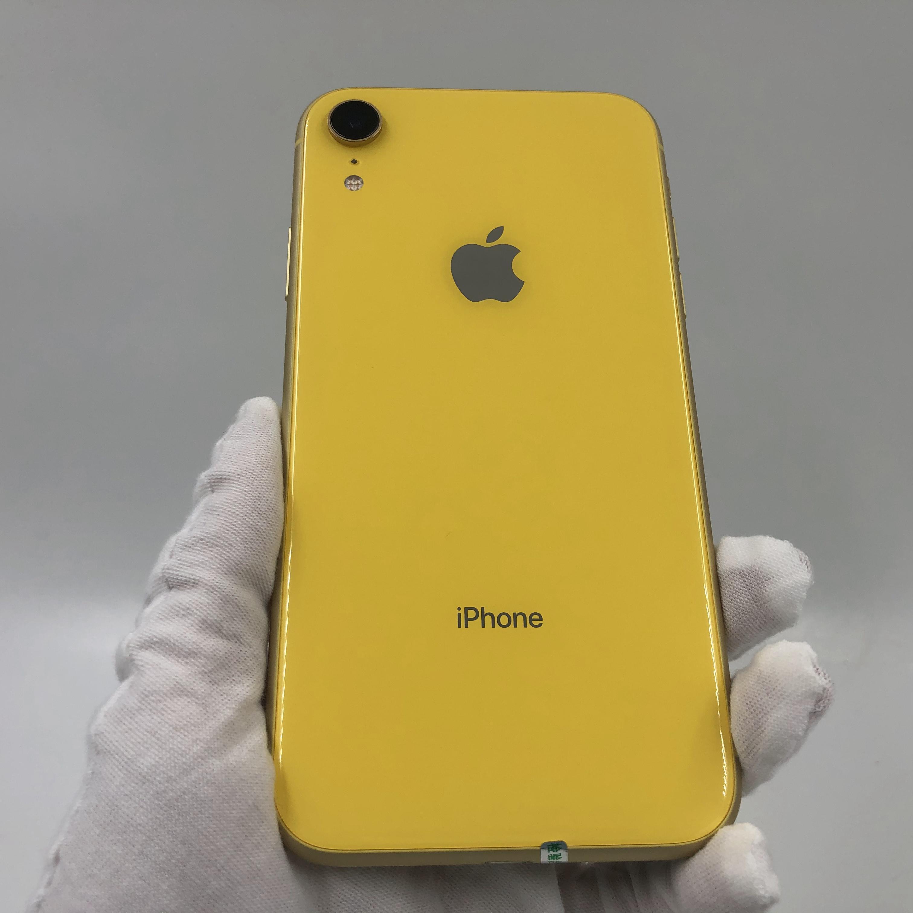苹果【iPhone XR】4G全网通 黄色 128G 国行 9成新 真机实拍