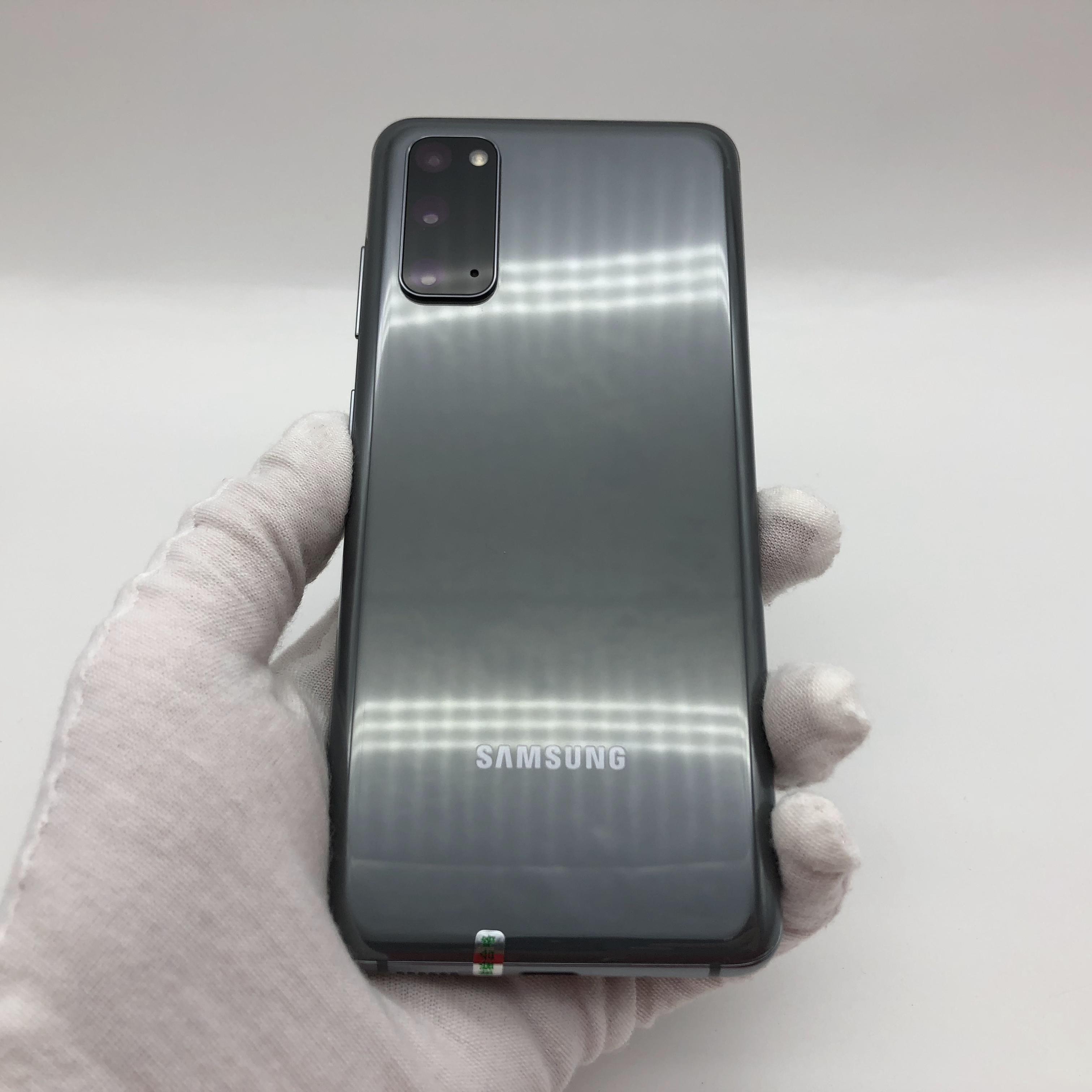 三星【Galaxy S20 5G】5G全网通 遐想灰 12G/128G 国行 95新 真机实拍