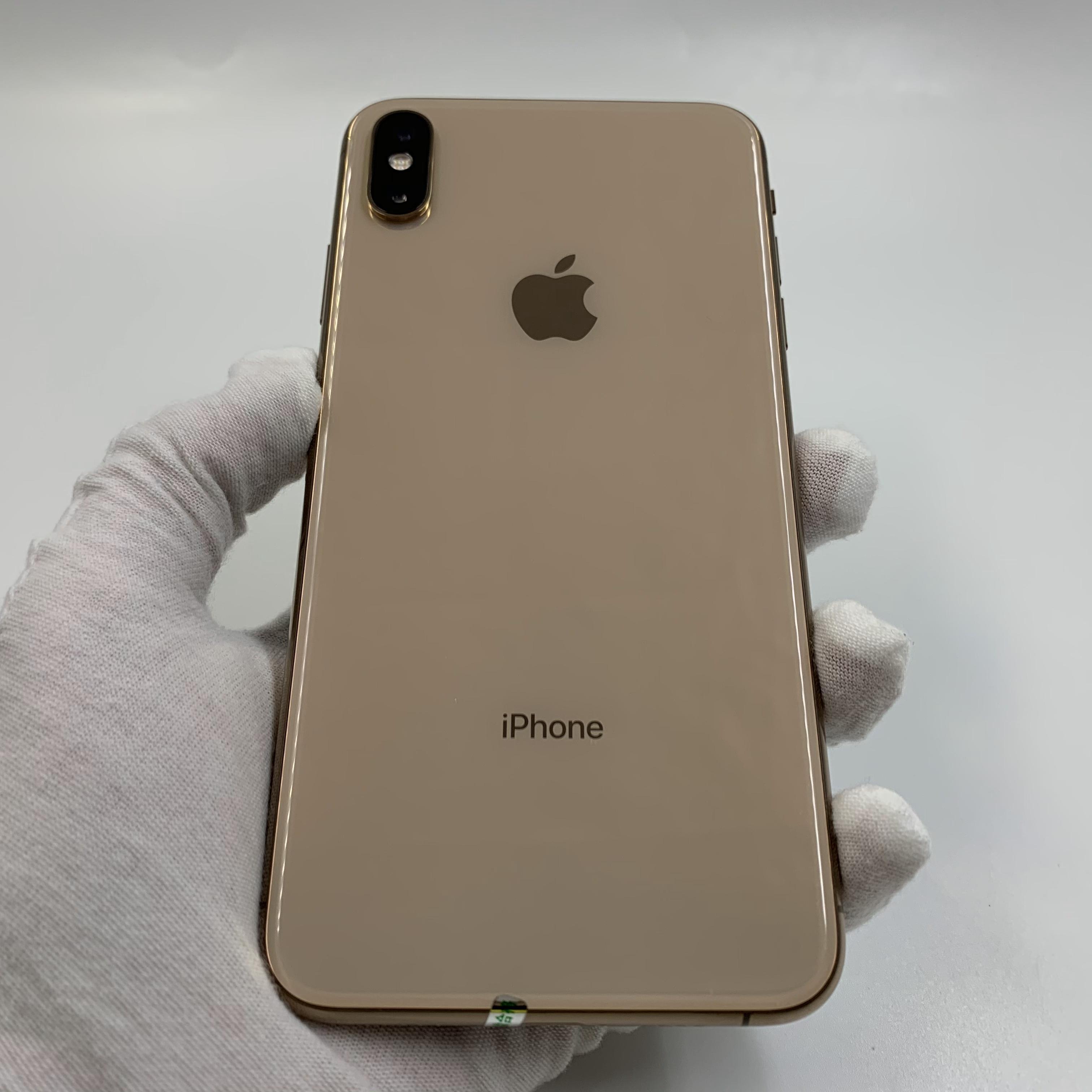 苹果【iPhone Xs Max】4G全网通 金色 512G 国行 95新 真机实拍