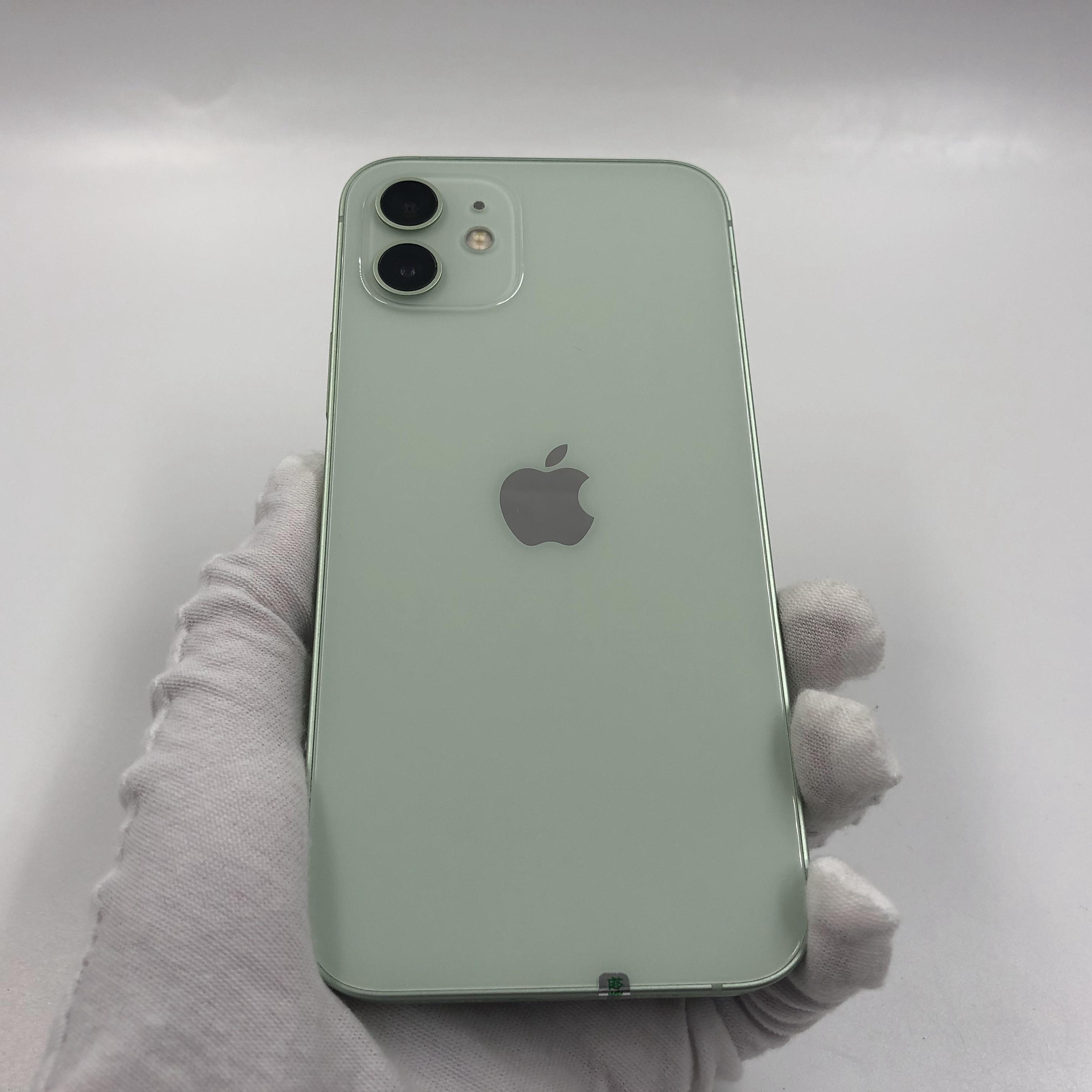苹果【iPhone 12】5G全网通 绿色 128G 国行 8成新 真机实拍官保2022-04-26