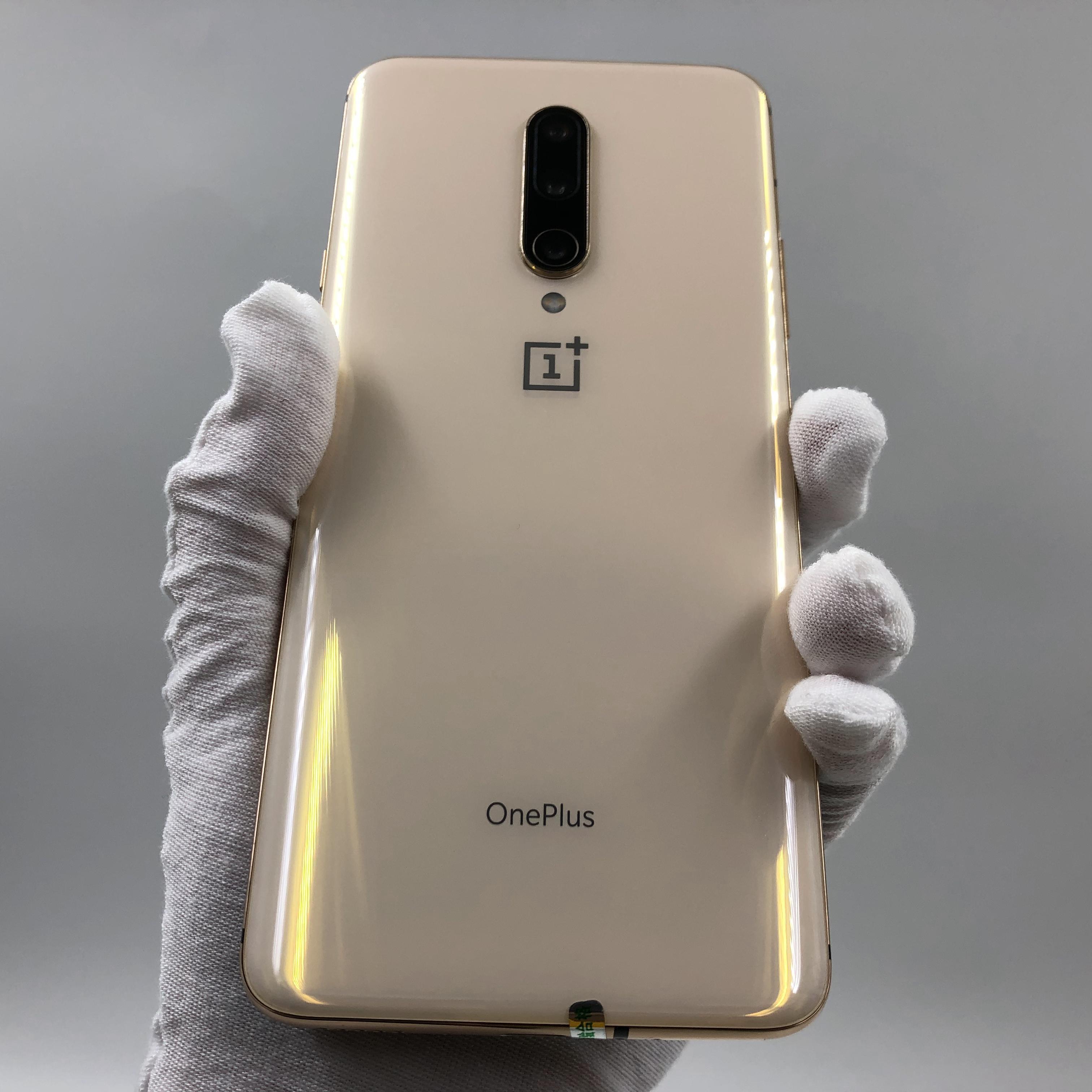 一加【一加 7 pro】4G全网通 金色 8G/256G 国行 8成新 真机实拍