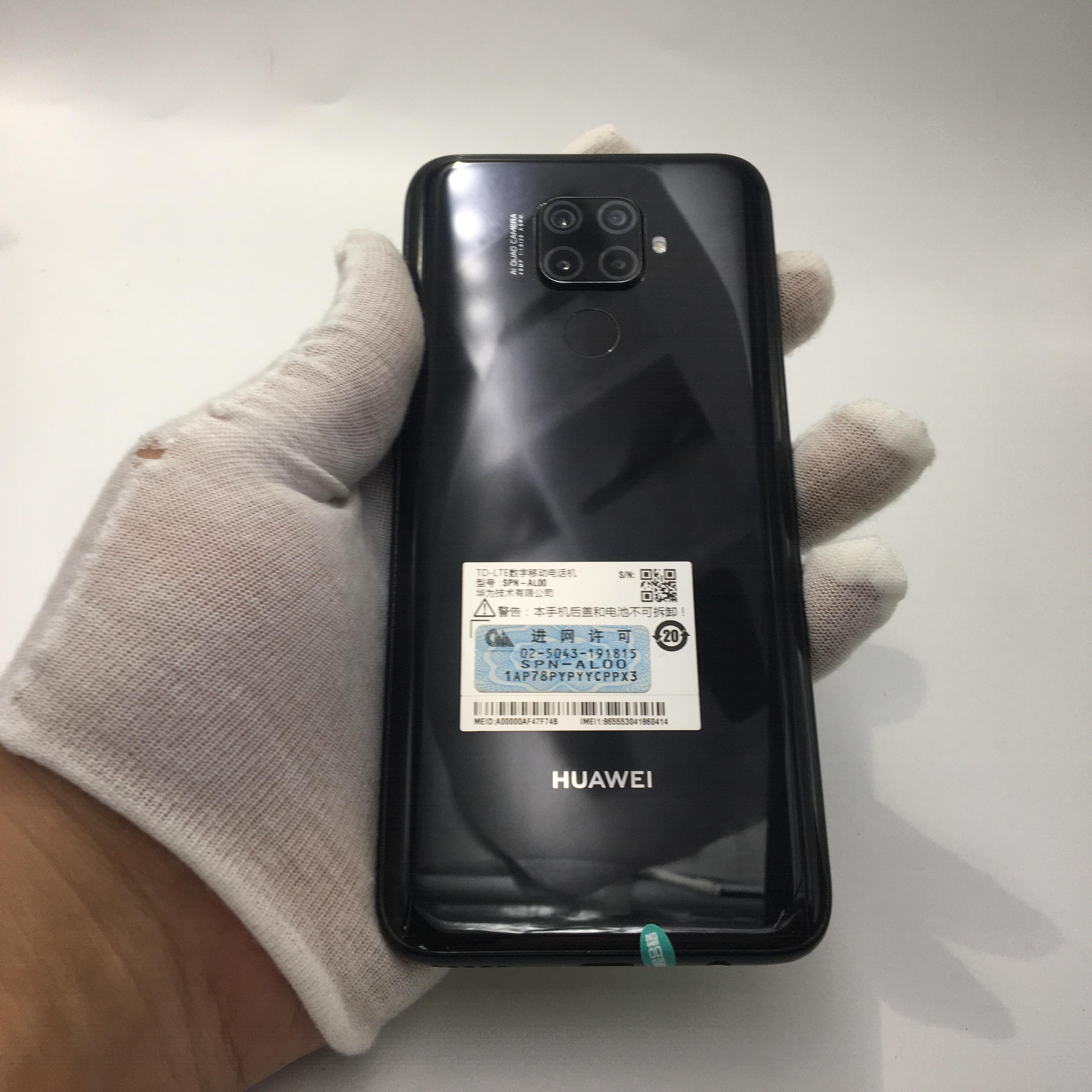 华为【nova 5i Pro】4G全网通 幻夜黑 8G/128G 国行 95新