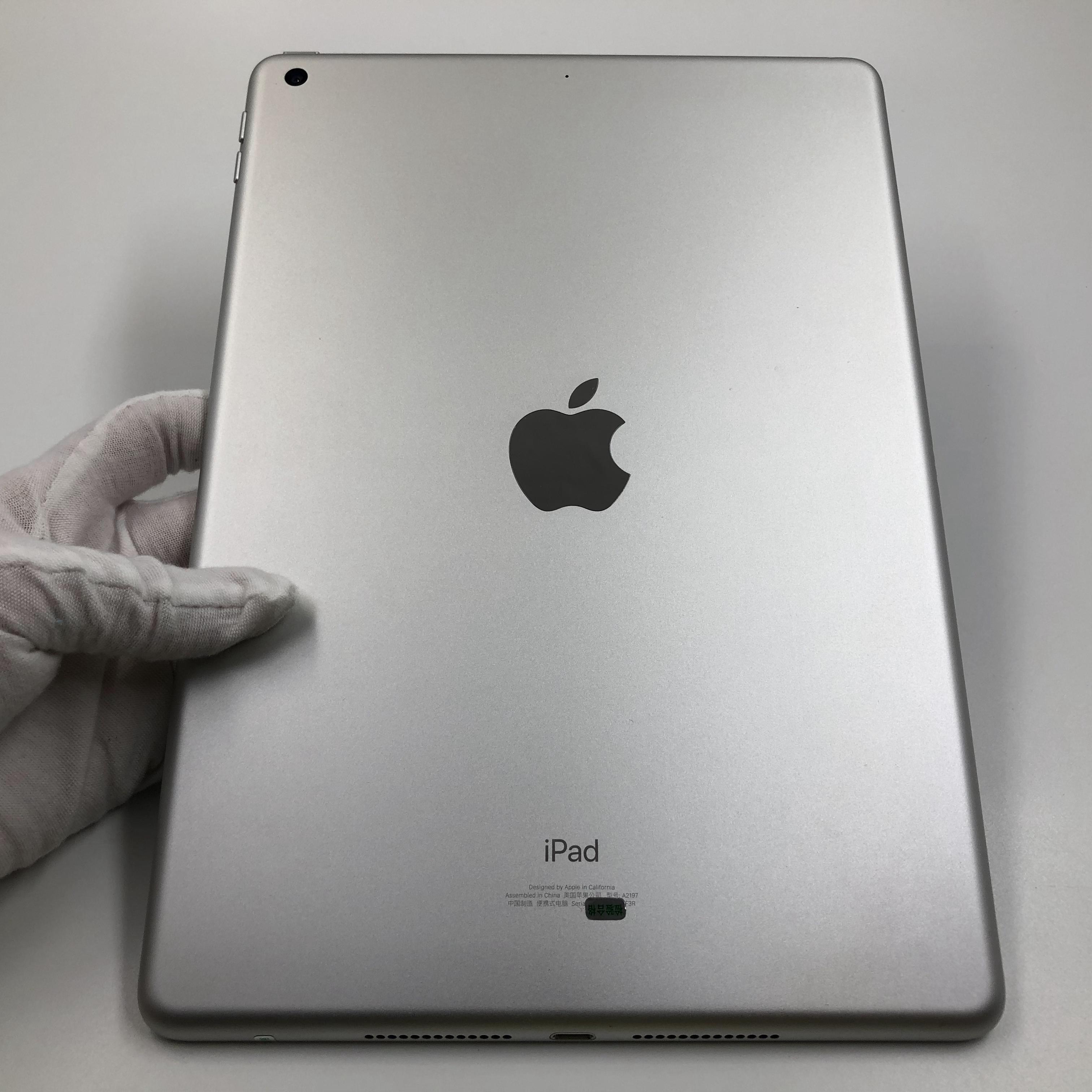 苹果【iPad 2019款10.2英寸】WIFI版 银色 32G 国行 9成新 真机实拍官保2021-12-16