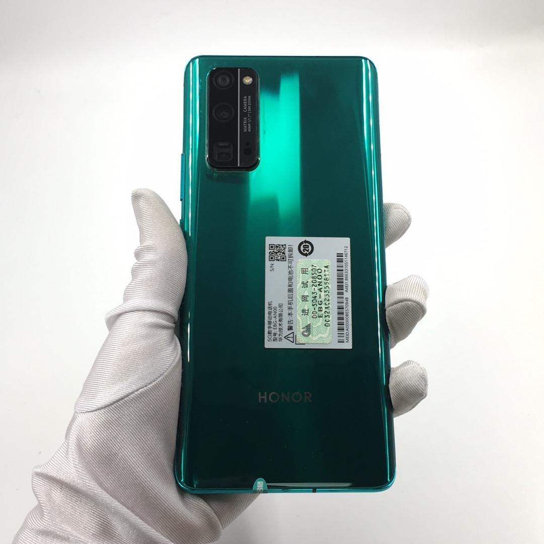 荣耀【荣耀 30 Pro 5G】5G全网通 绿野仙踪 8G/128G 国行 9成新 8G/128G真机实拍