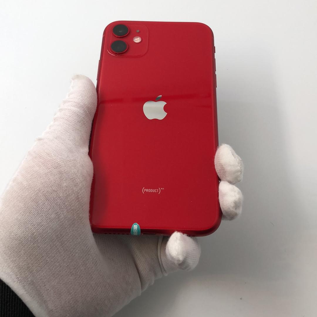 苹果【iPhone 11】4G全网通 红色 256G 国行 9成新