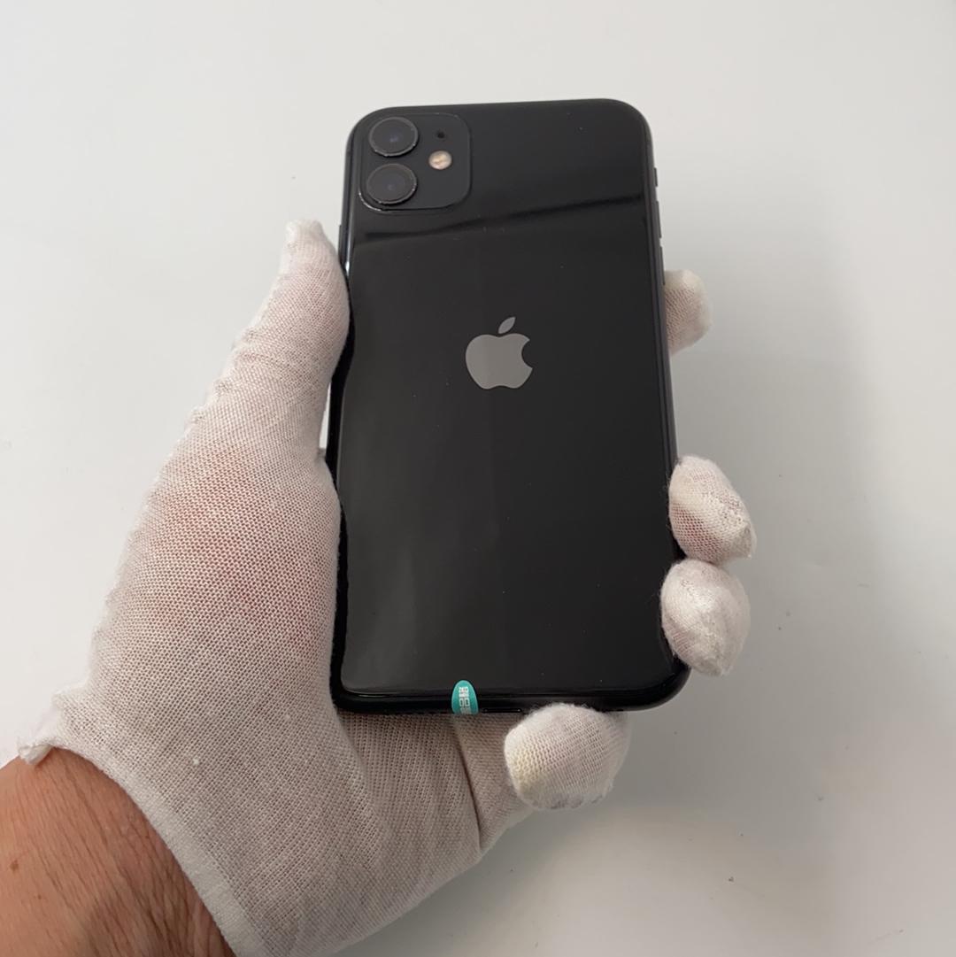 苹果【iPhone 11】4G全网通 黑色 128G 国行 8成新