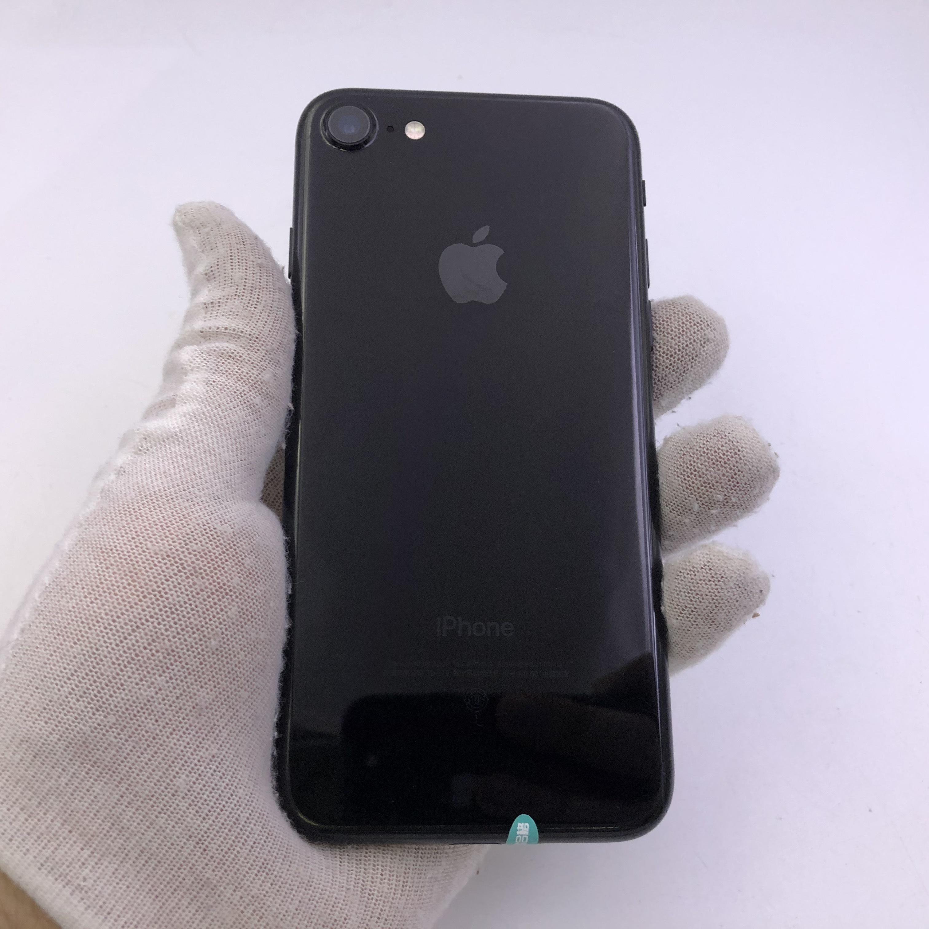 苹果【iPhone 7】4G全网通 亮黑色 128G 国行 95新
