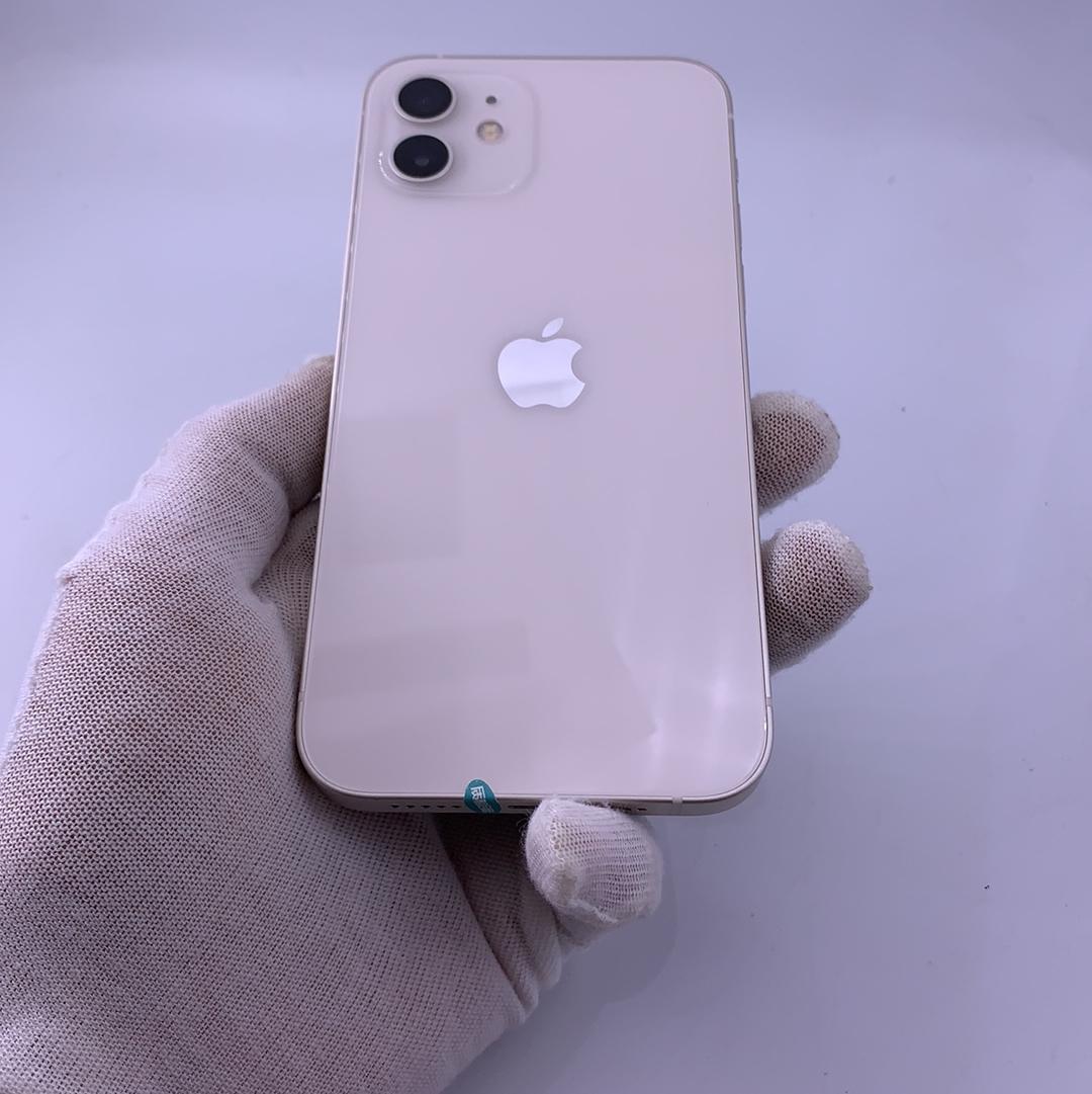 苹果【iPhone 12】5G全网通 白色 128G 国行 99新
