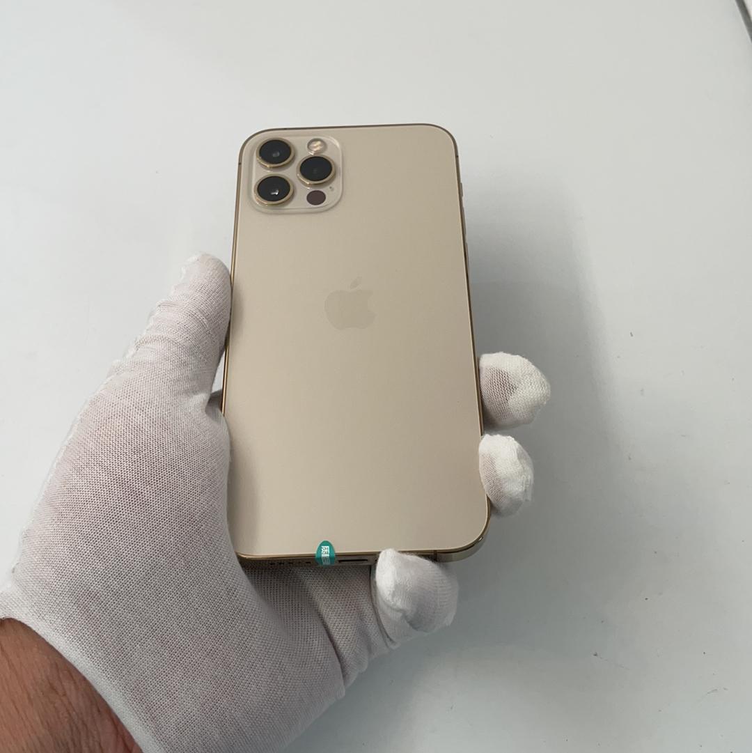 苹果【iPhone 12 Pro】5G全网通 金色 256G 国行 99新