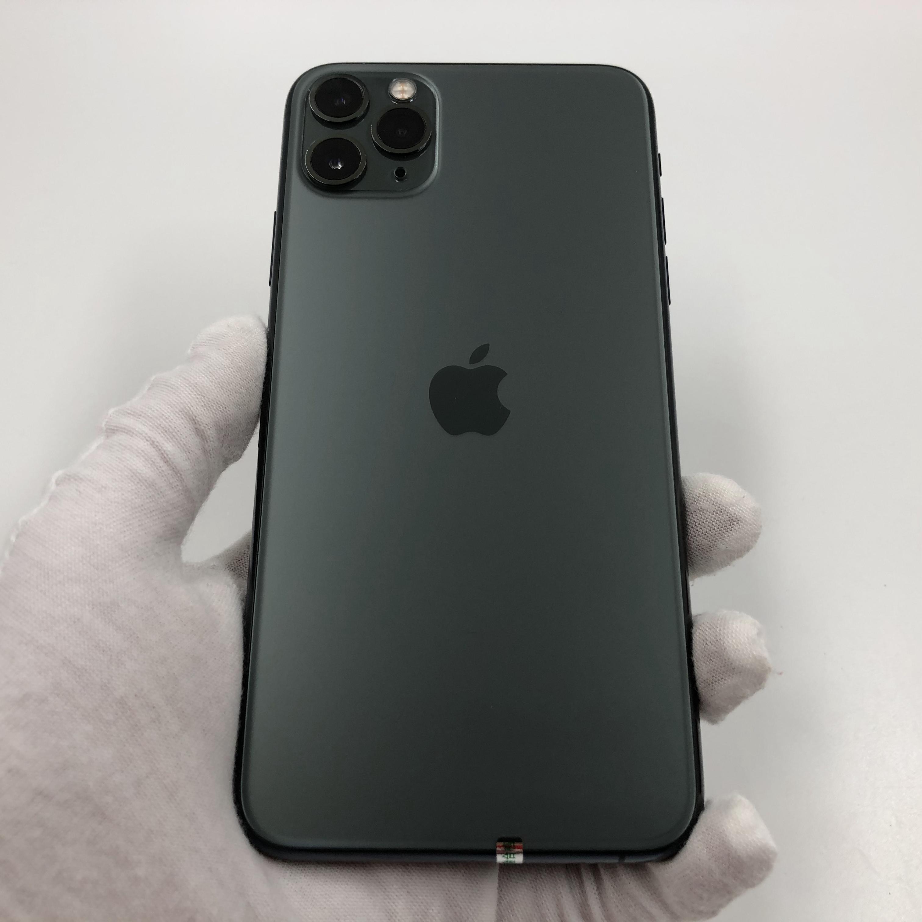 苹果【iPhone 11 Pro Max】4G全网通 暗夜绿色 64G 国行 9成新 真机实拍