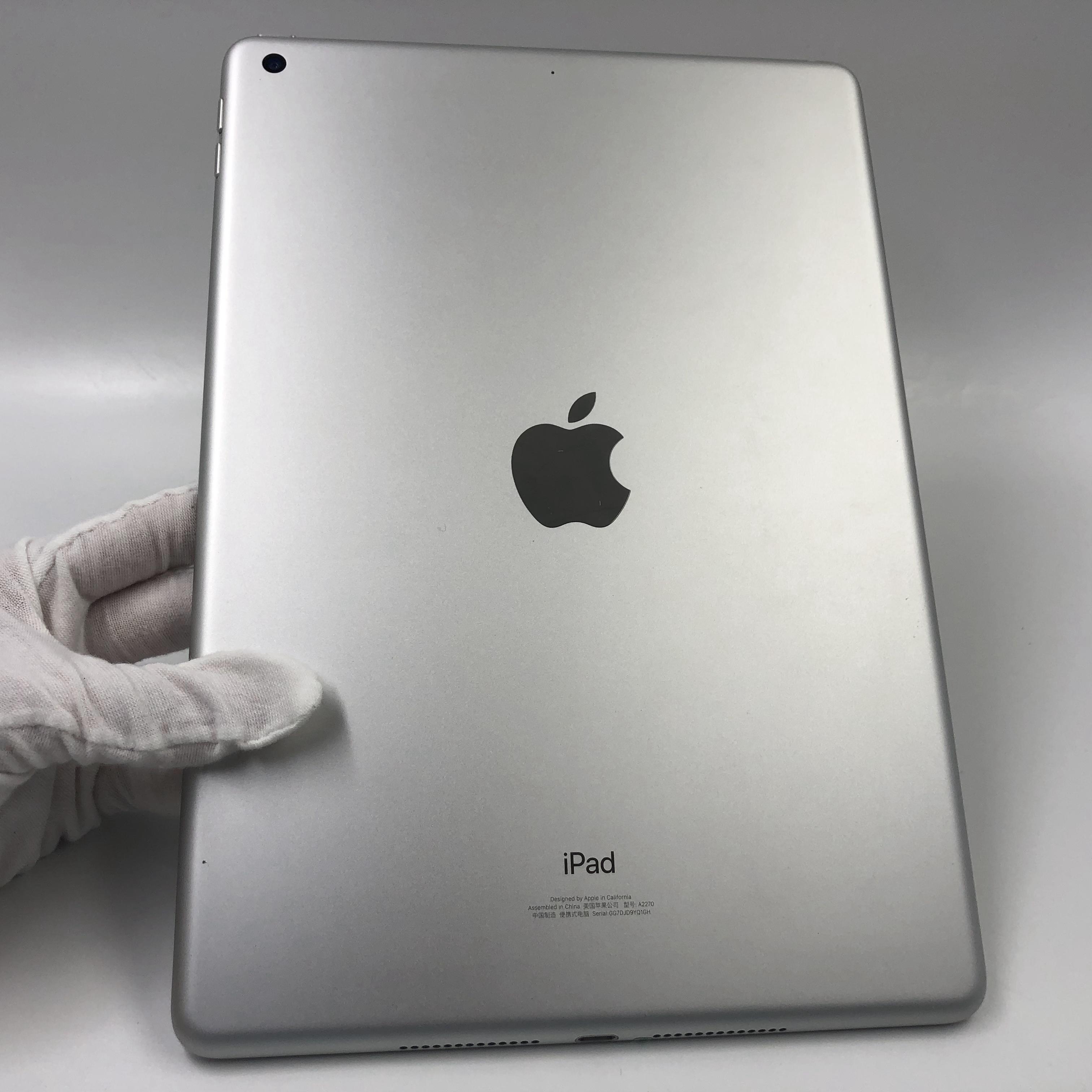 苹果【iPad8 10.2英寸 20款】WIFI版 银色 128G 国行 95新 真机实拍