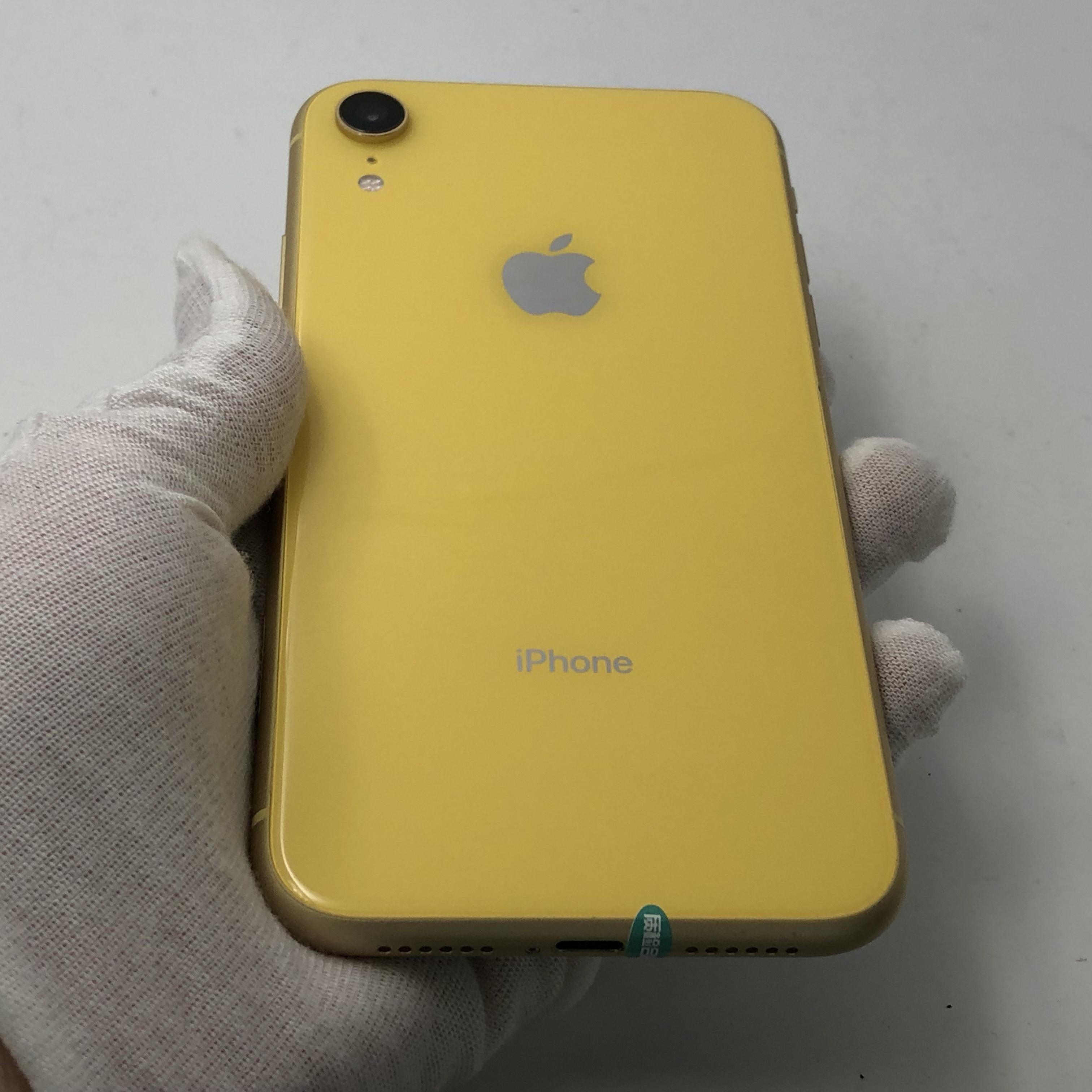 苹果【iPhone XR】4G全网通 黄色 128G 国行 99新