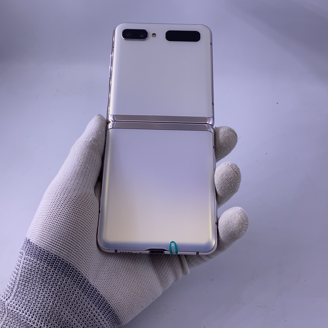 三星【Galaxy Z Flip 5G】99新