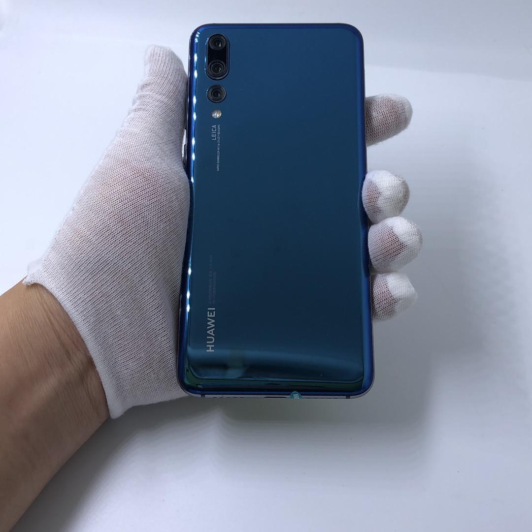 华为【P20 Pro】全网通 蓝色 6G/64G 国行 8成新
