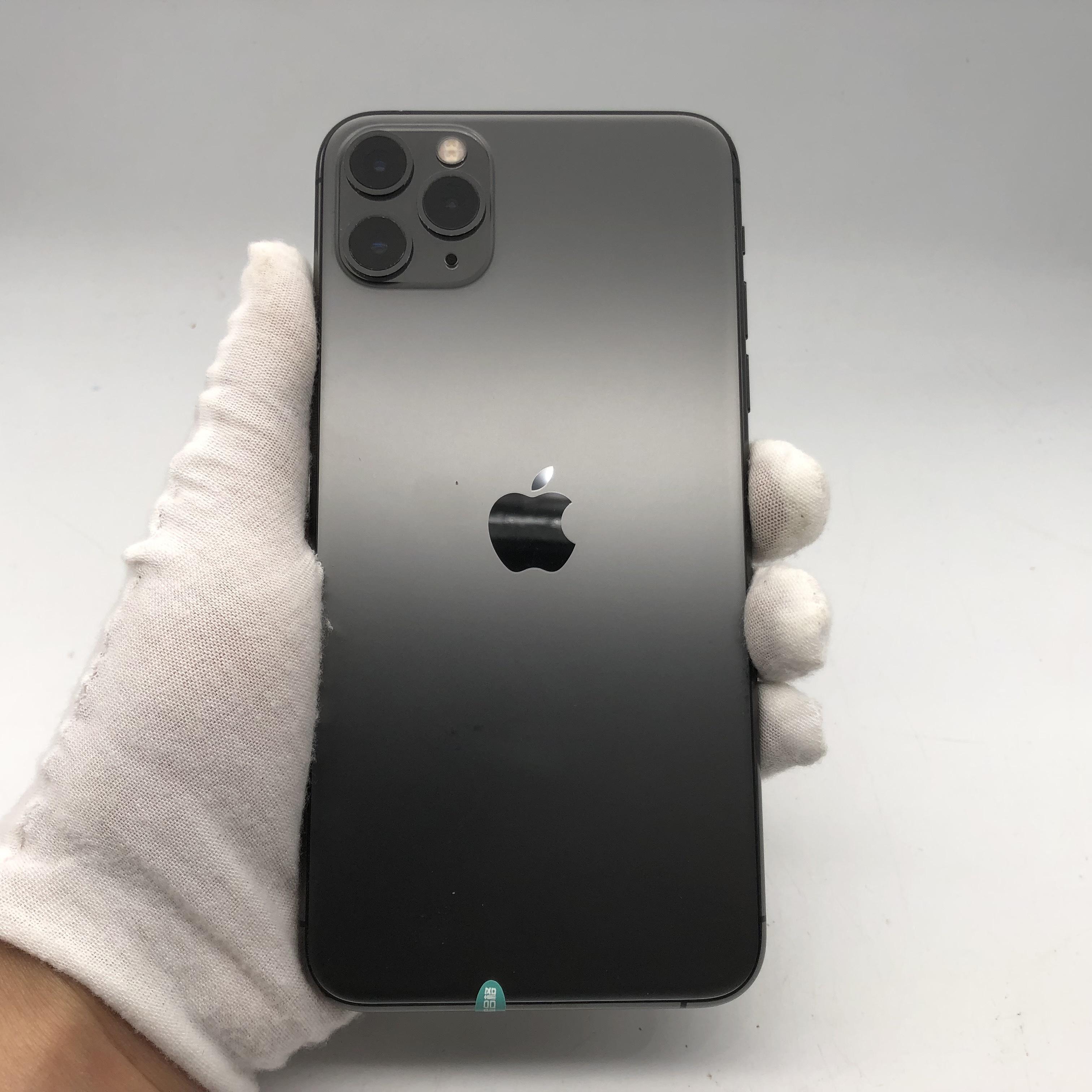 苹果【iPhone 11 Pro Max】4G全网通 深空灰 64G 国行 8成新