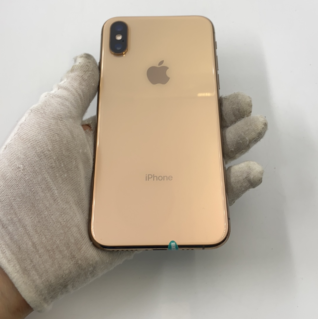 苹果【iPhone Xs】4G全网通 金色 256G 国行 95新