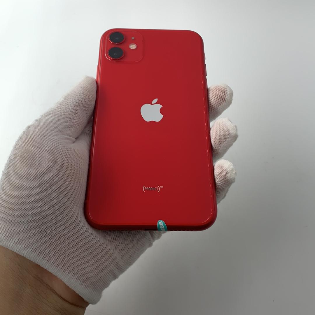 苹果【iPhone 11】4G全网通 红色 64G 国行 8成新