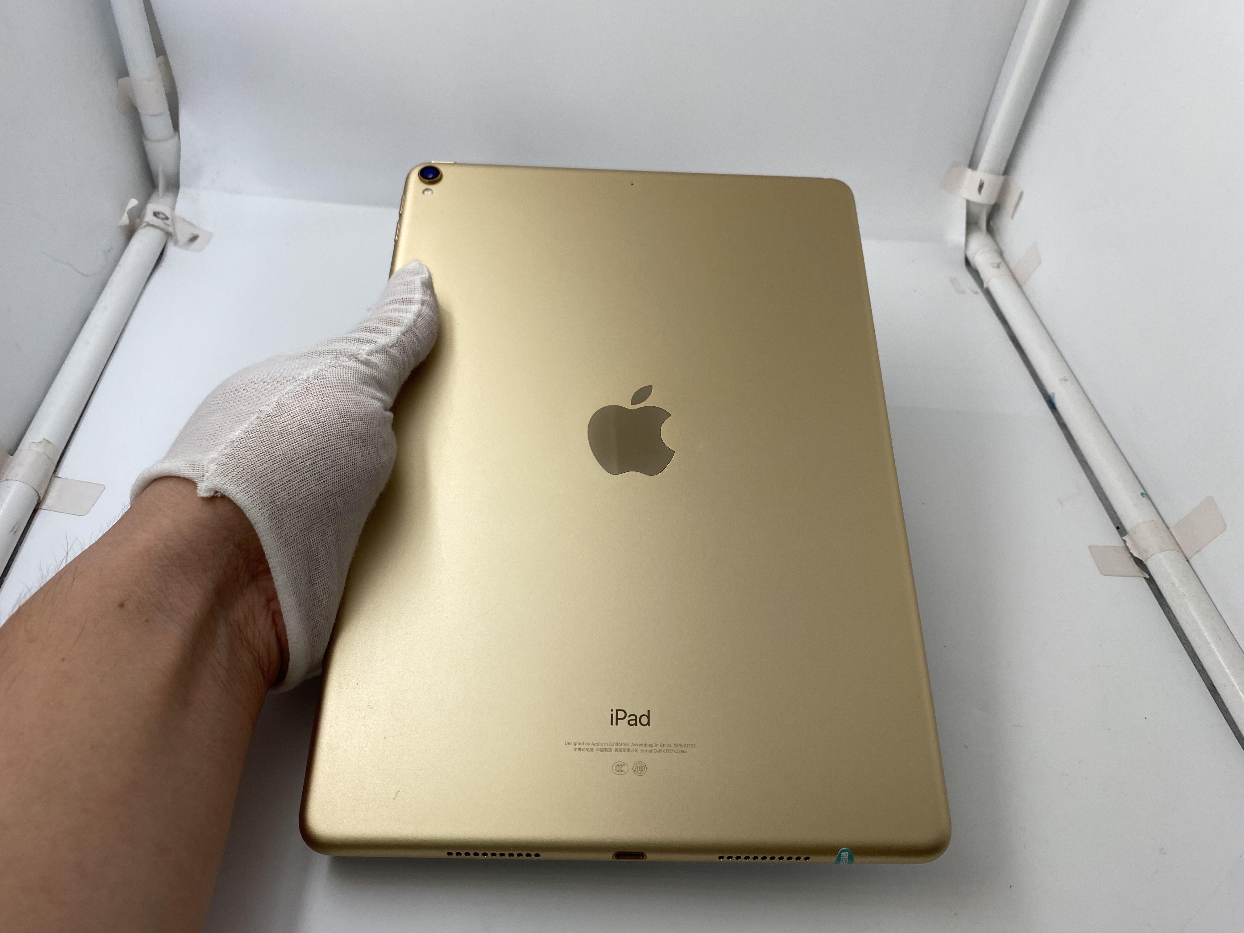苹果【iPad Pro 10.5寸 17款】WIFI版 金色 64G 国行 99新