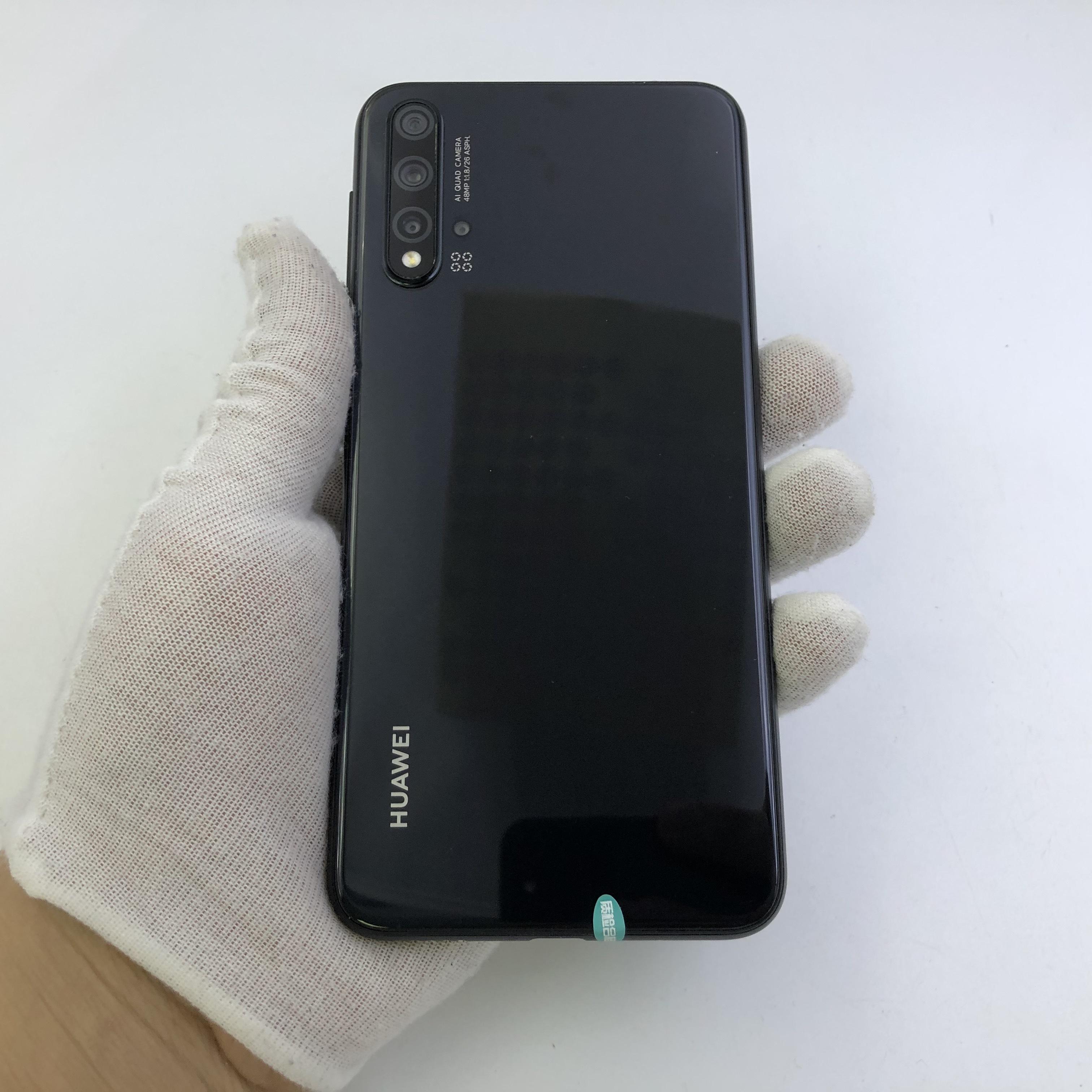华为【P30】4G全网通 亮黑色 8G/128G 国行 9成新