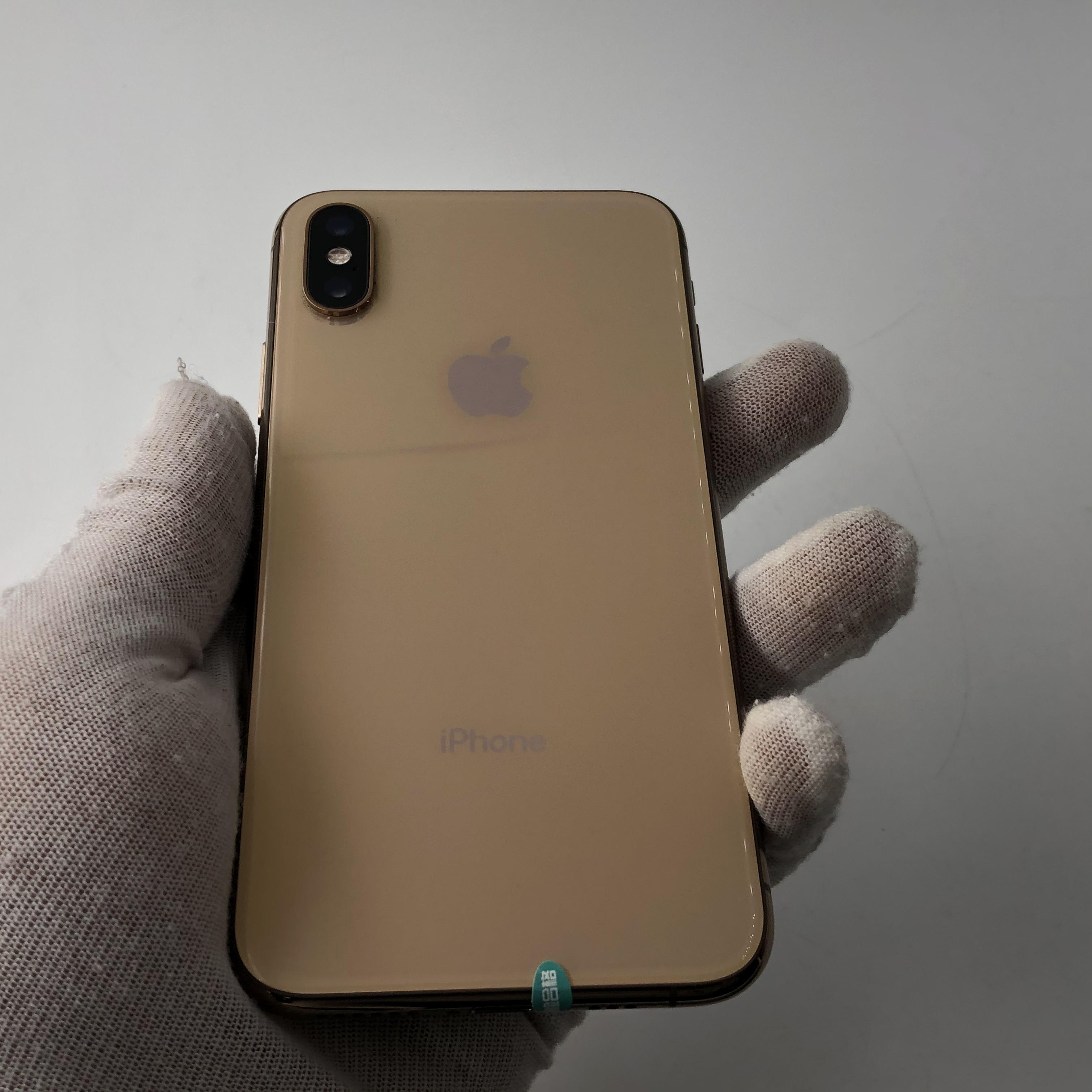 苹果【iPhone Xs】4G全网通 金色 256G 国际版 95新