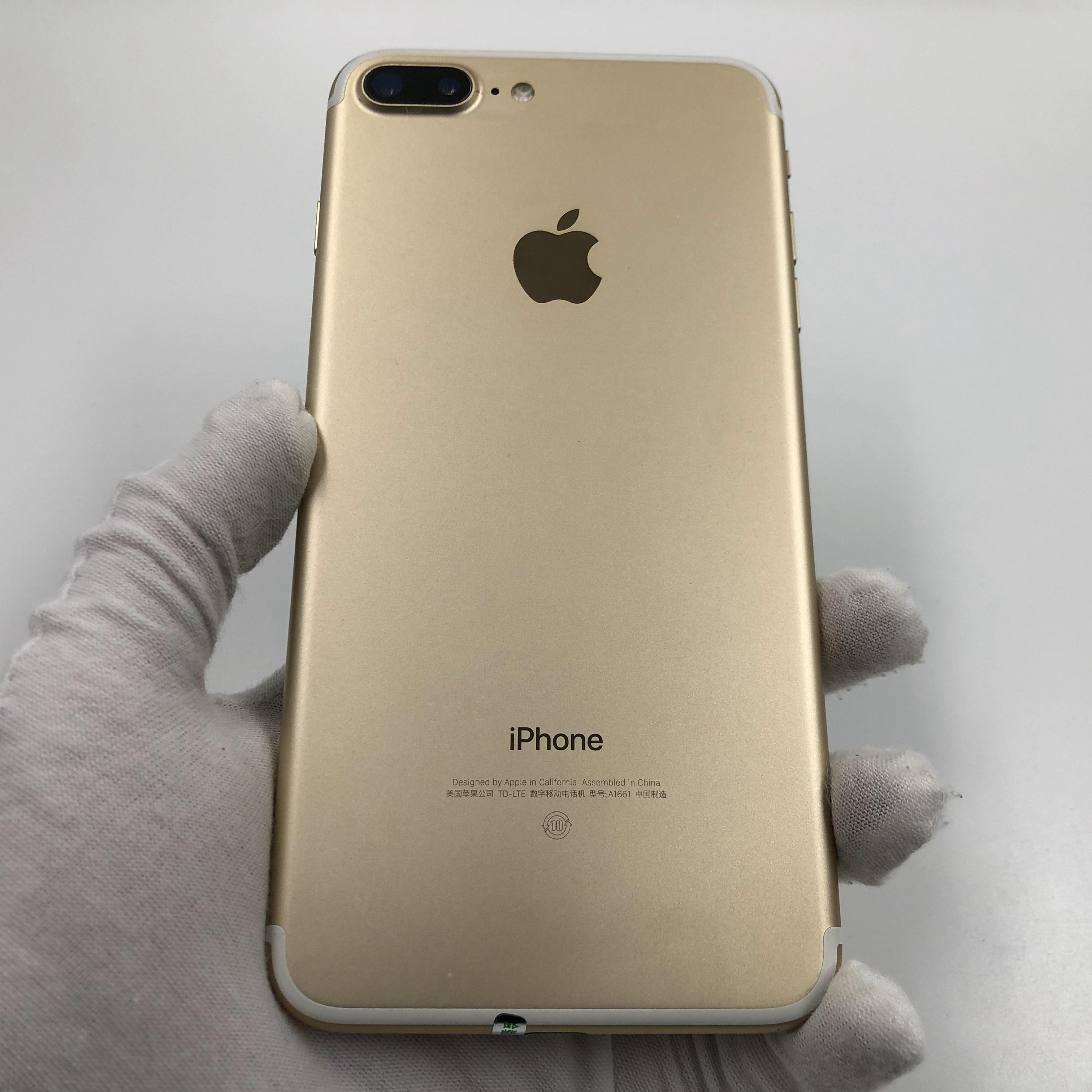 苹果【iPhone 7 Plus】4G全网通 金色 32G 国行 9成新 真机实拍