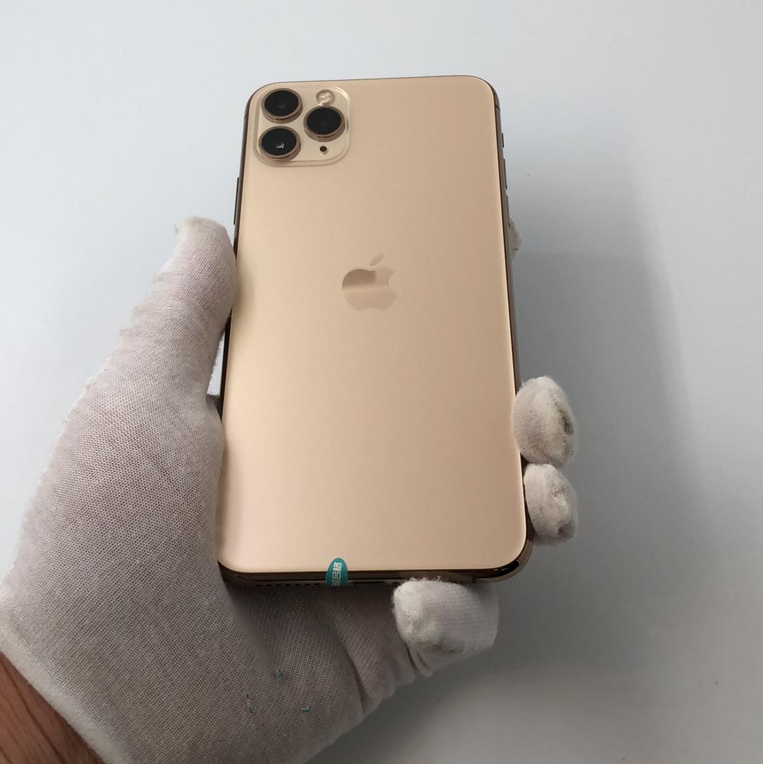 苹果【iPhone 11 Pro Max】全网通 金色 256G 国行 95新