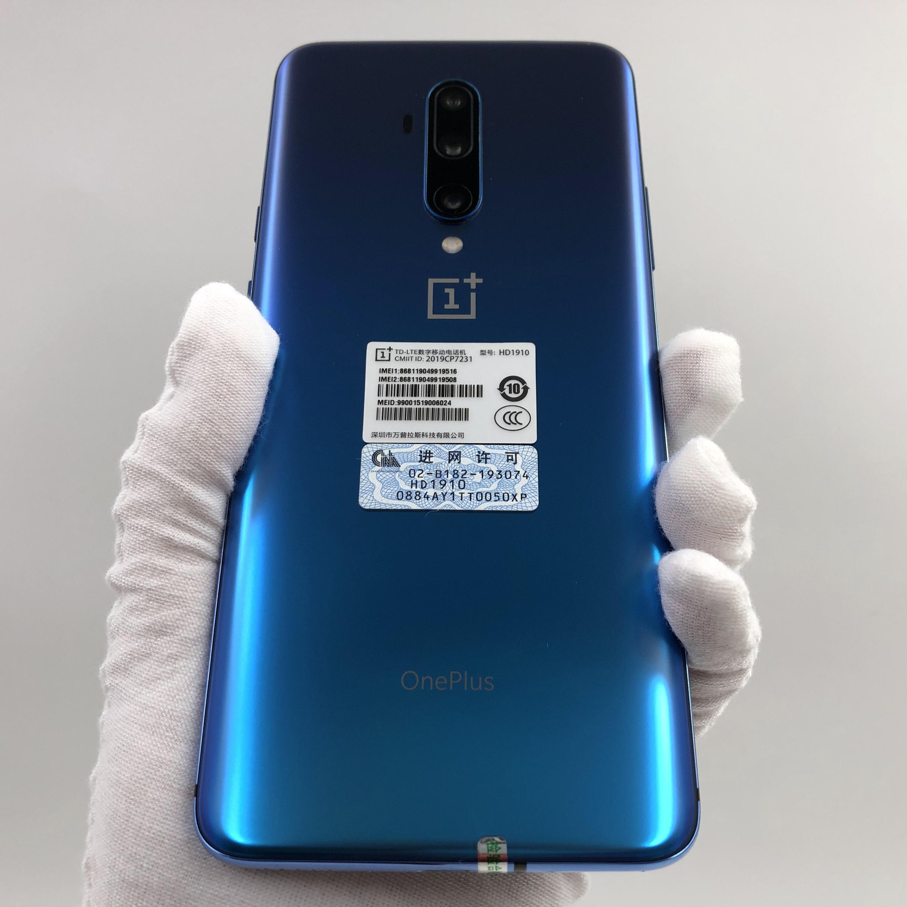 一加【一加 7T Pro】4G全网通 海月蓝 8G/256G 国行 8成新 真机实拍