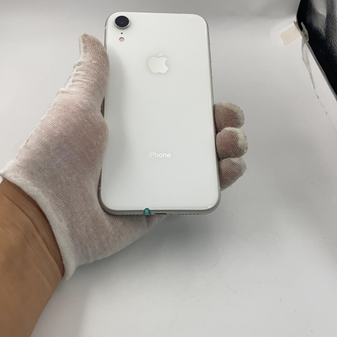 苹果【iPhone XR】4G全网通 白色 64G 国行 95新