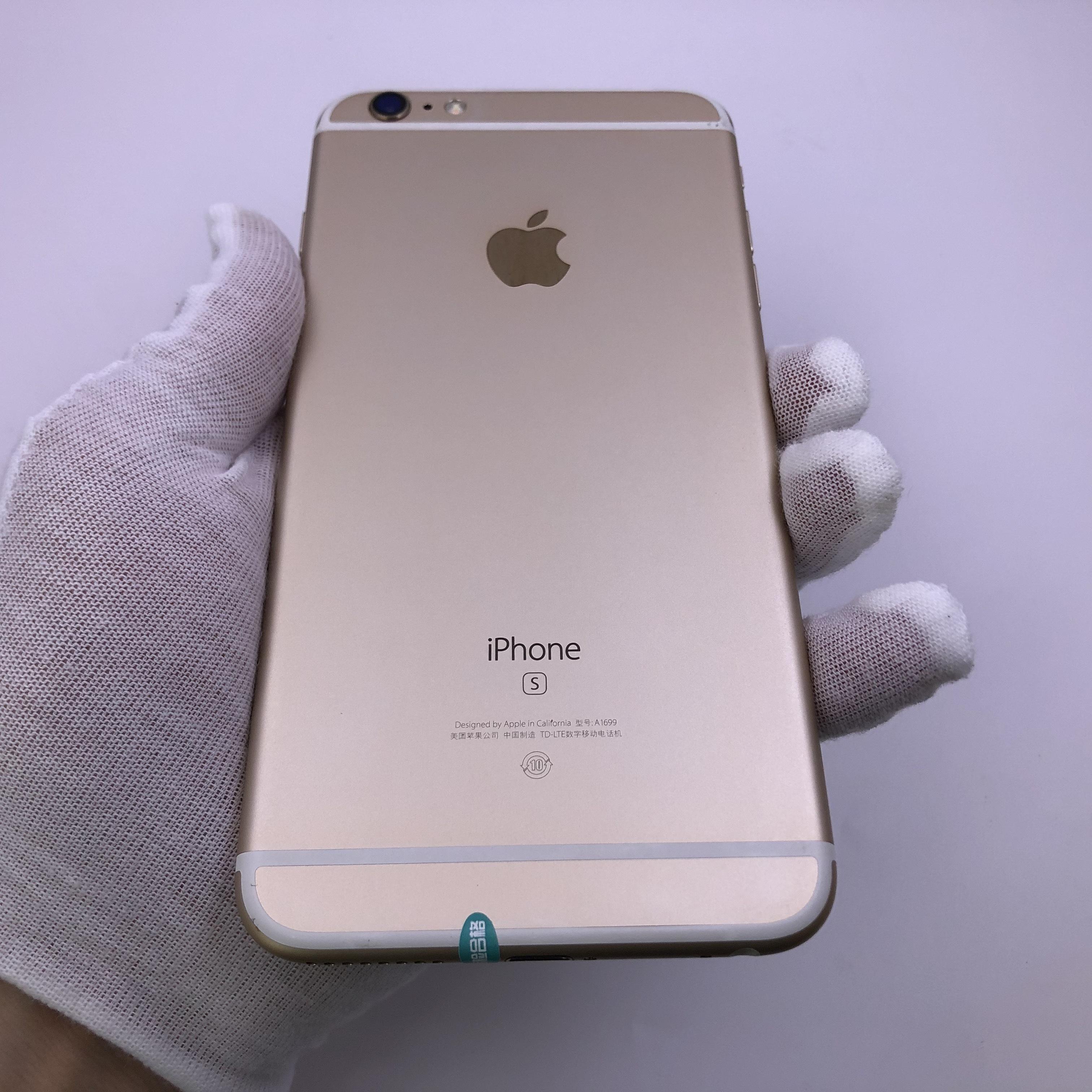 苹果【iPhone 6s Plus】4G全网通 金色 128G 国行 95新