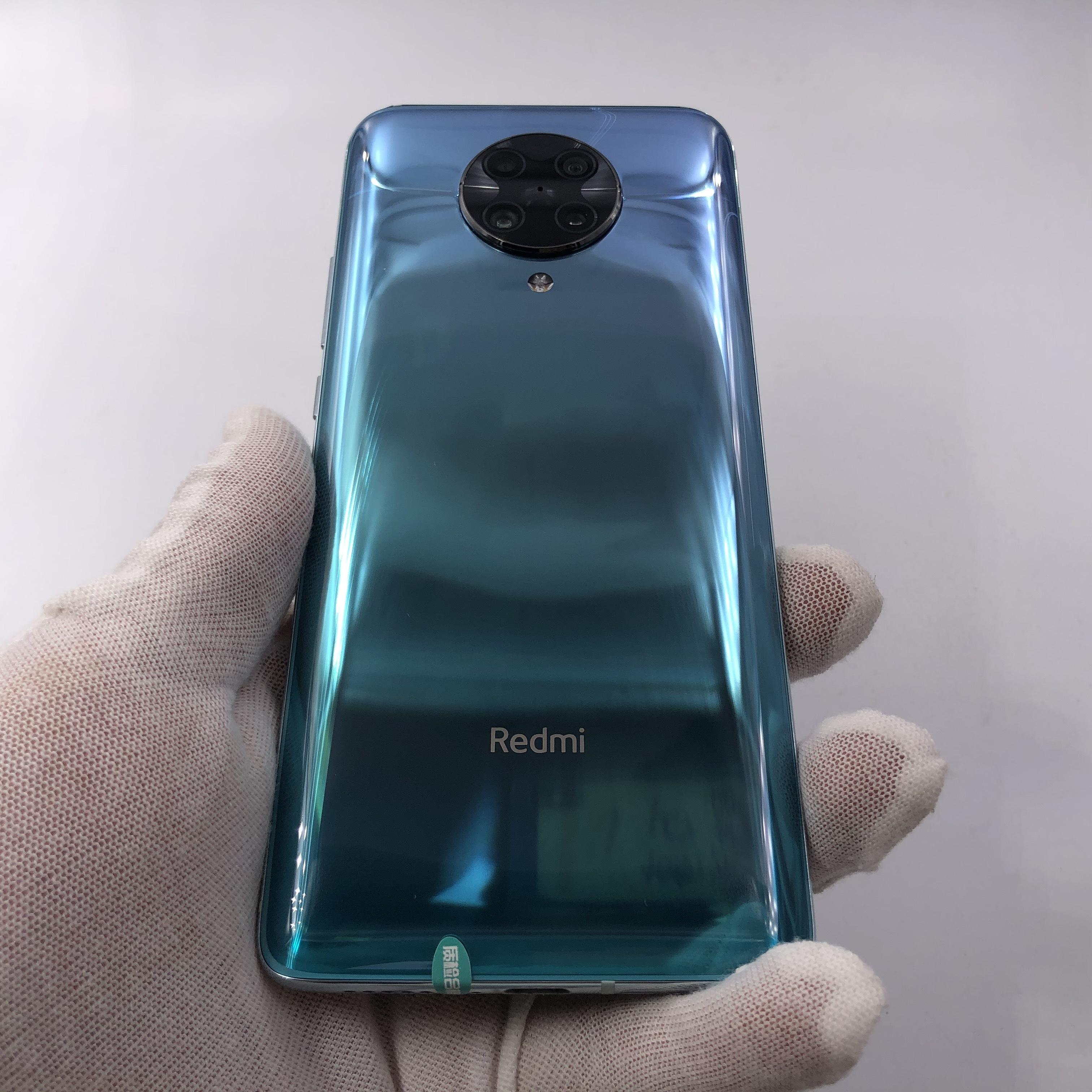 小米【Redmi K30 至尊 5G】5G全网通 薄荷绿 8G/128G 国行 95新