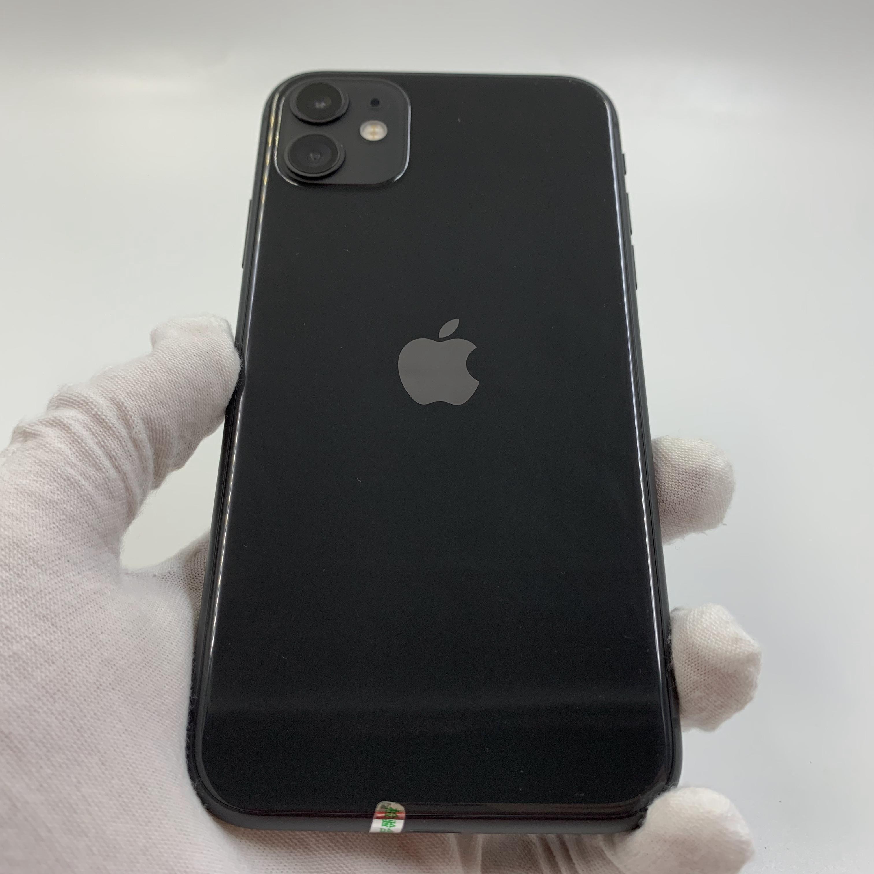 苹果【iPhone 11】4G全网通 黑色 128G 国行 95新 真机实拍