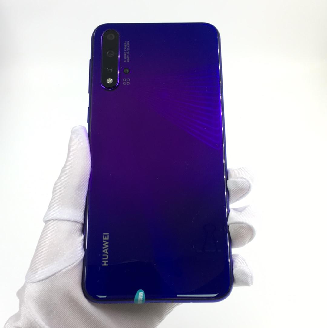 华为【nova 5 Pro】4G全网通 紫色 8G/128G 国行 95新 8G/128G真机实拍