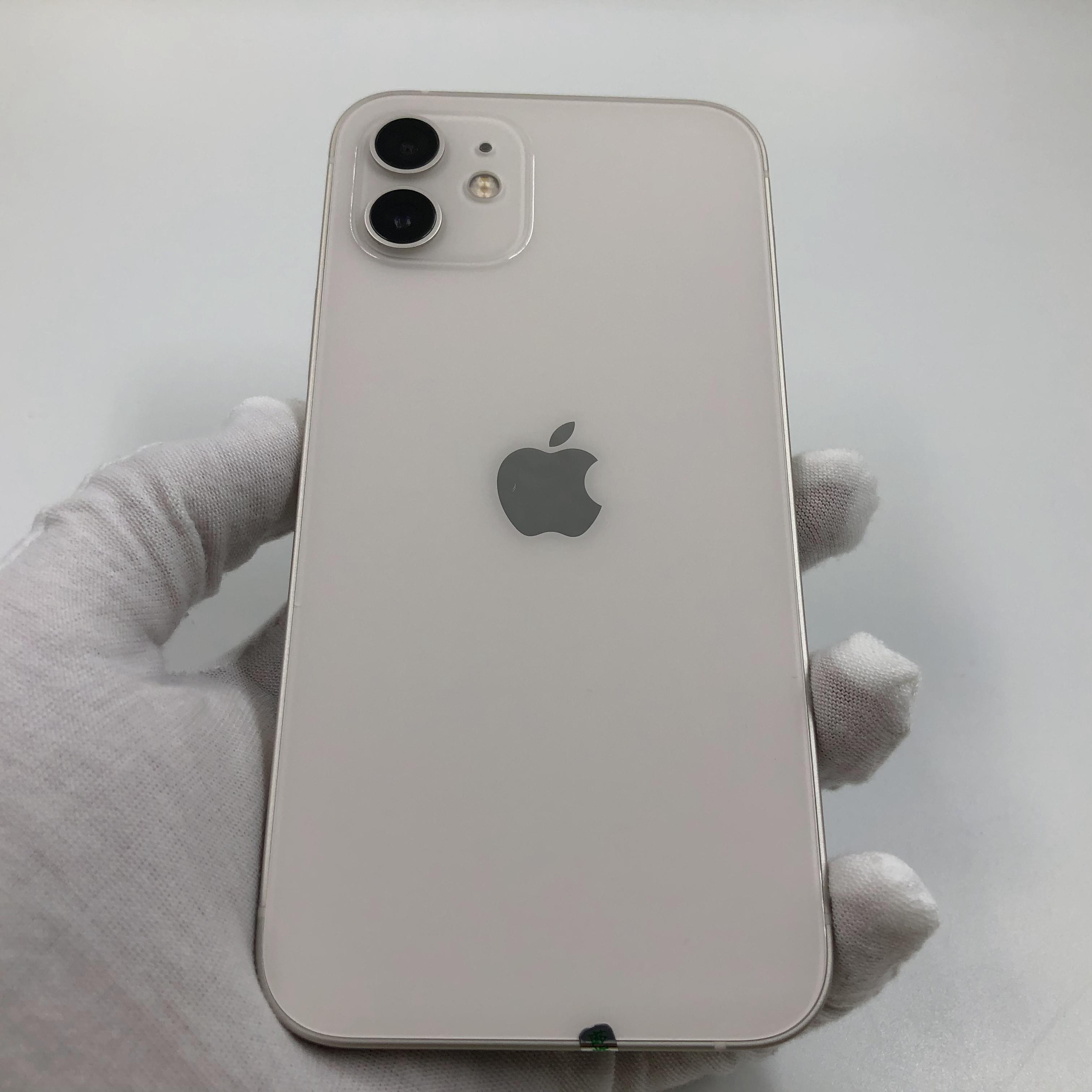 苹果【iPhone 12】5G全网通 白色 128G 国行 99新 真机实拍官保2021-11-14