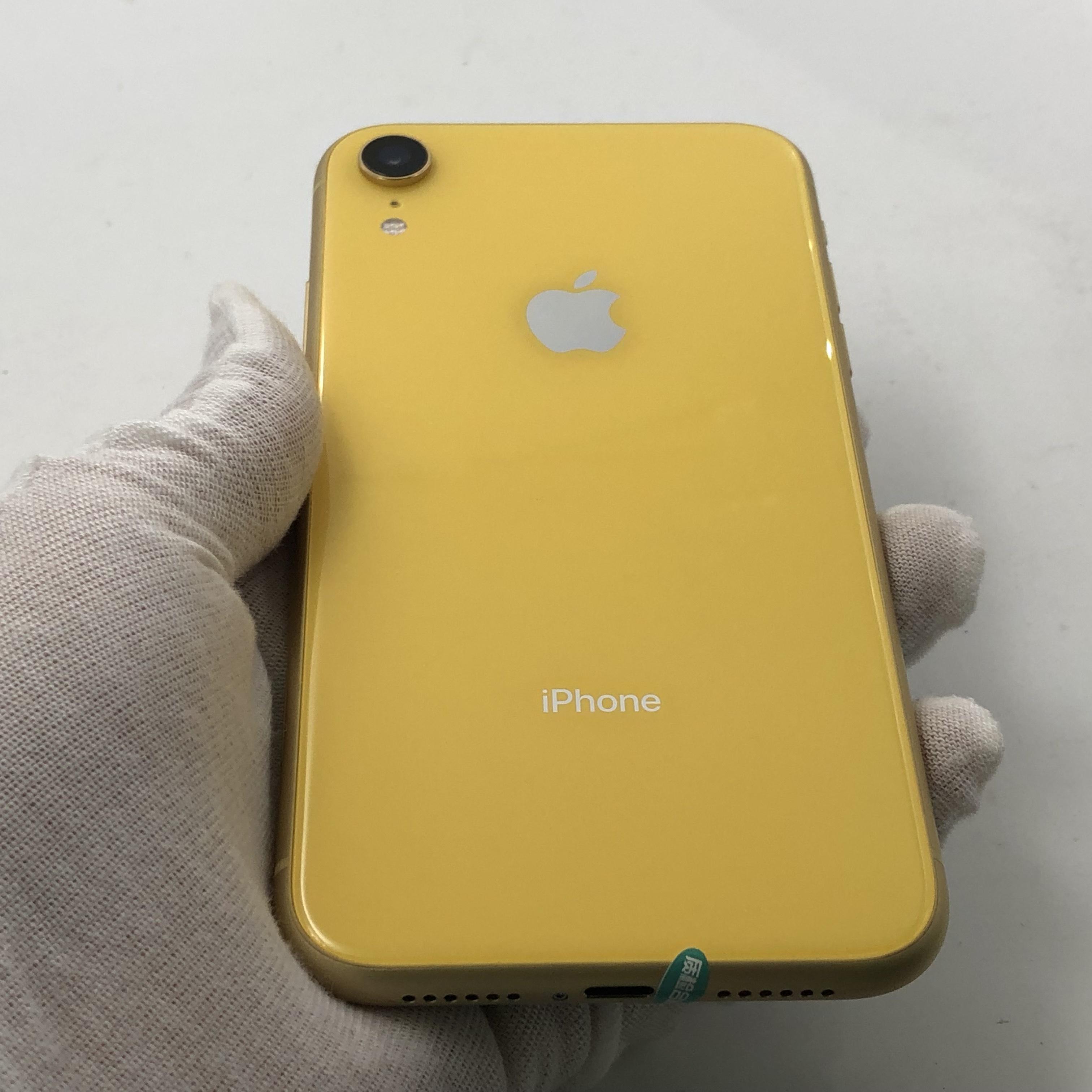 苹果【iPhone XR】4G全网通 黄色 128G 国行 8成新