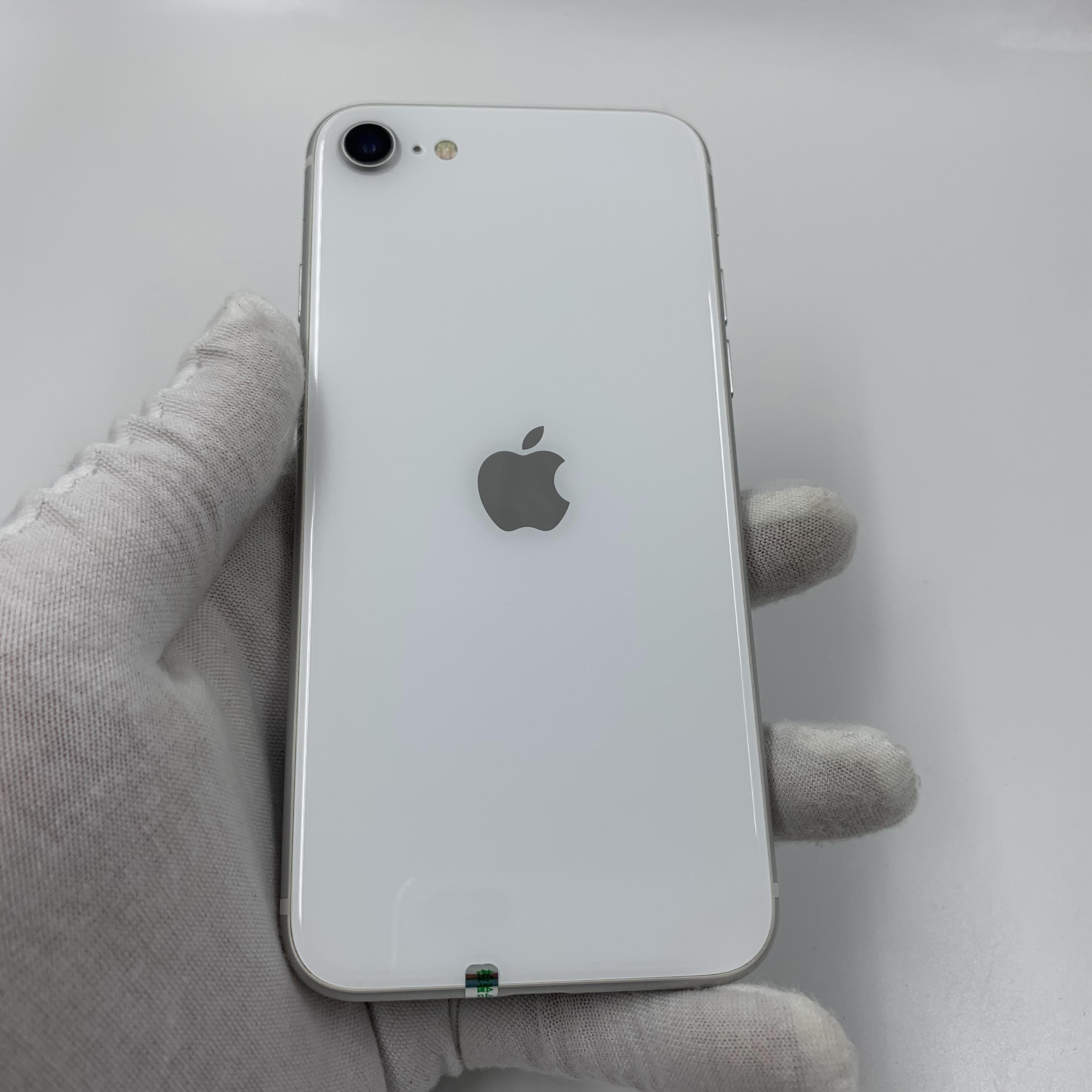 苹果【iPhone SE2】4G全网通 白色 64G 国行 95新 真机实拍保修2021-05-22