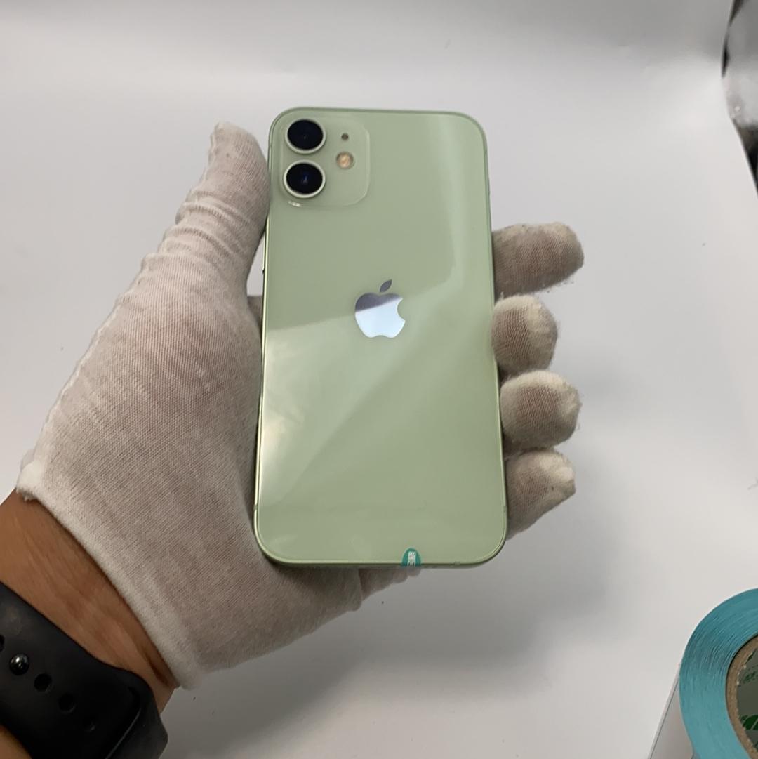 苹果【iPhone 12 mini】5G全网通 绿色 256G 国行 95新