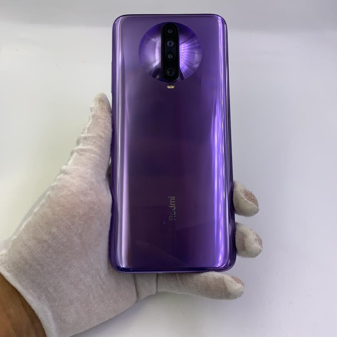 小米【Redmi K30 4G】4G全网通 紫玉幻境 8G/128G 国行 8成新